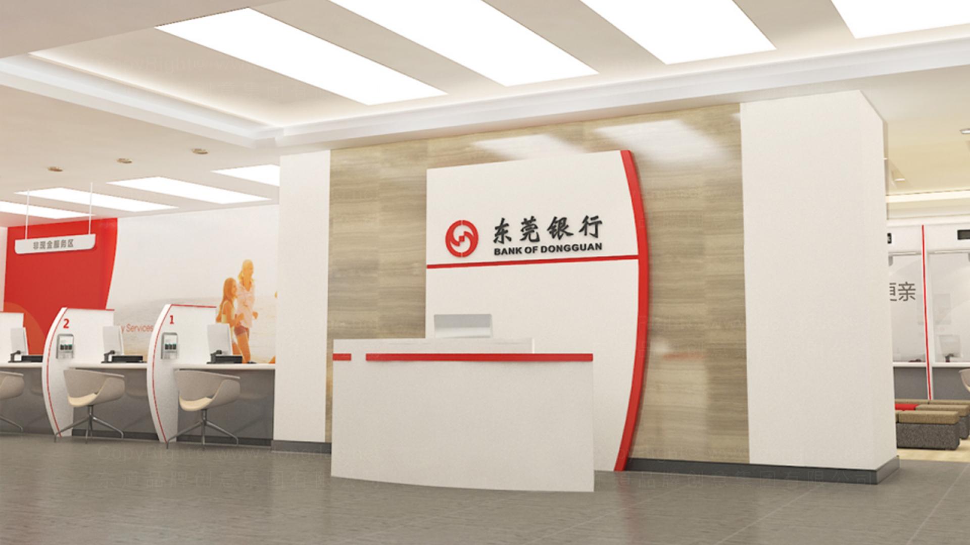商业空间&导示案例东莞银行自助网点SI设计