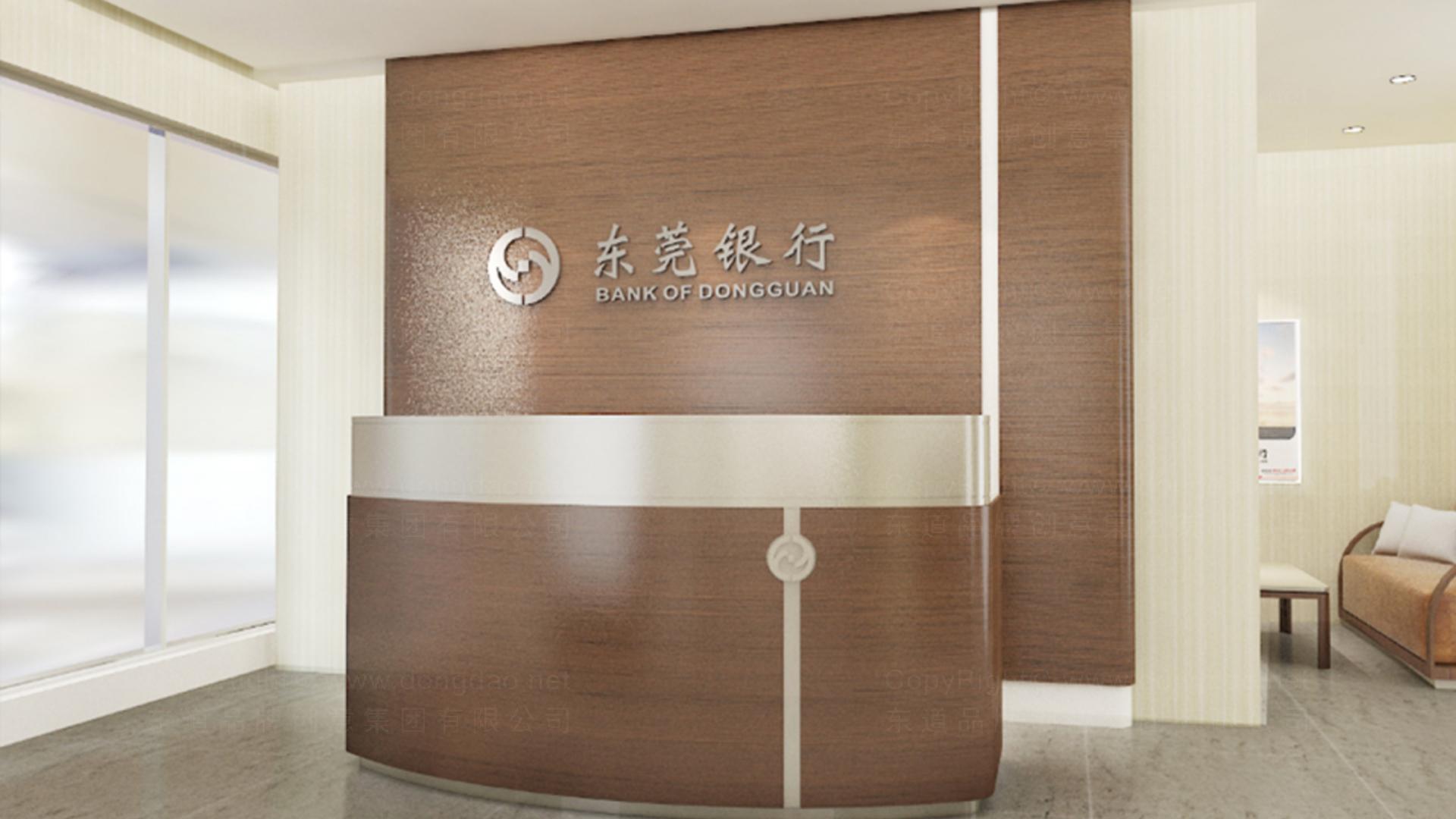 商业空间&导示东莞银行自助网点SI设计应用场景_1