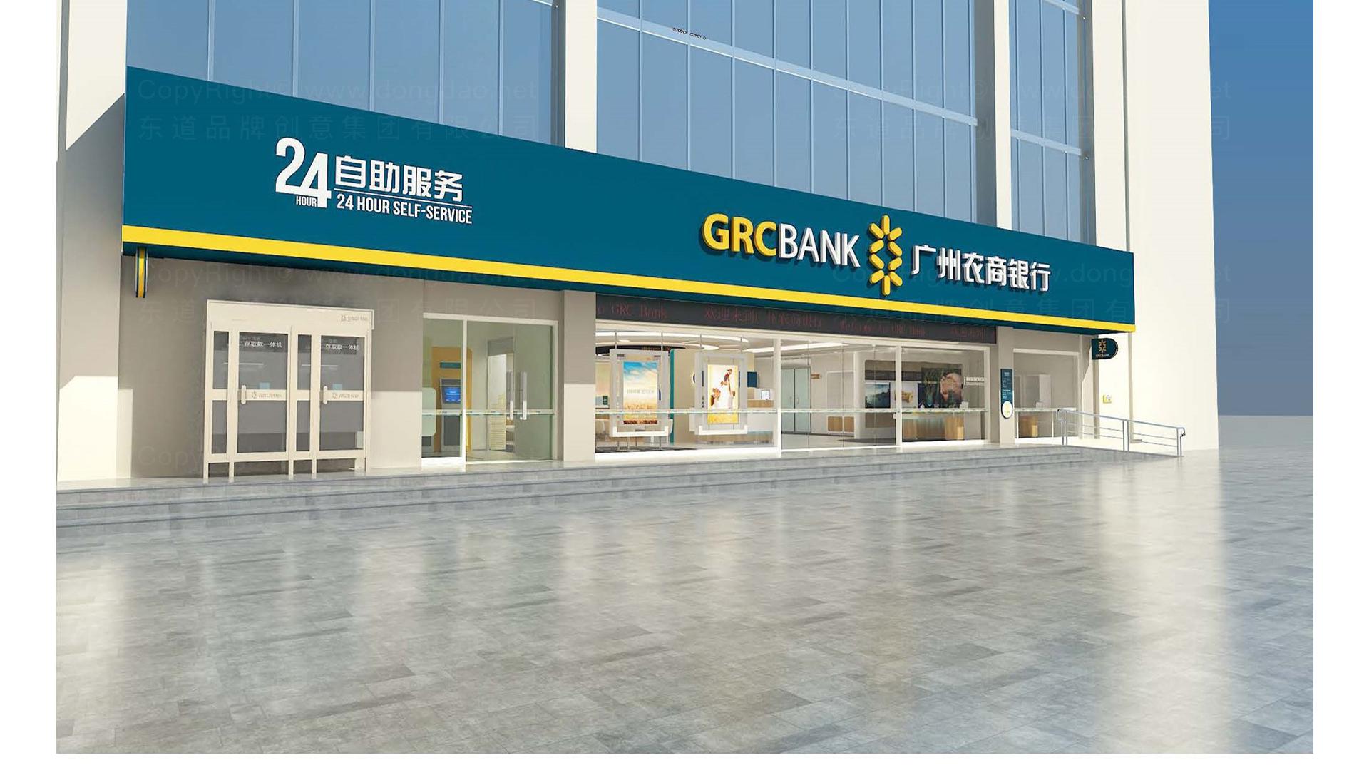 案例广州农商行银行网点SI设计