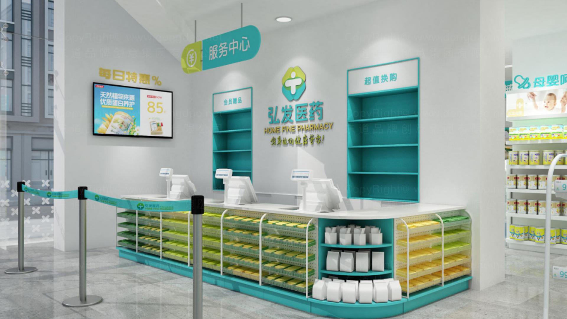 弘发药业药店终端SI设计应用场景_7