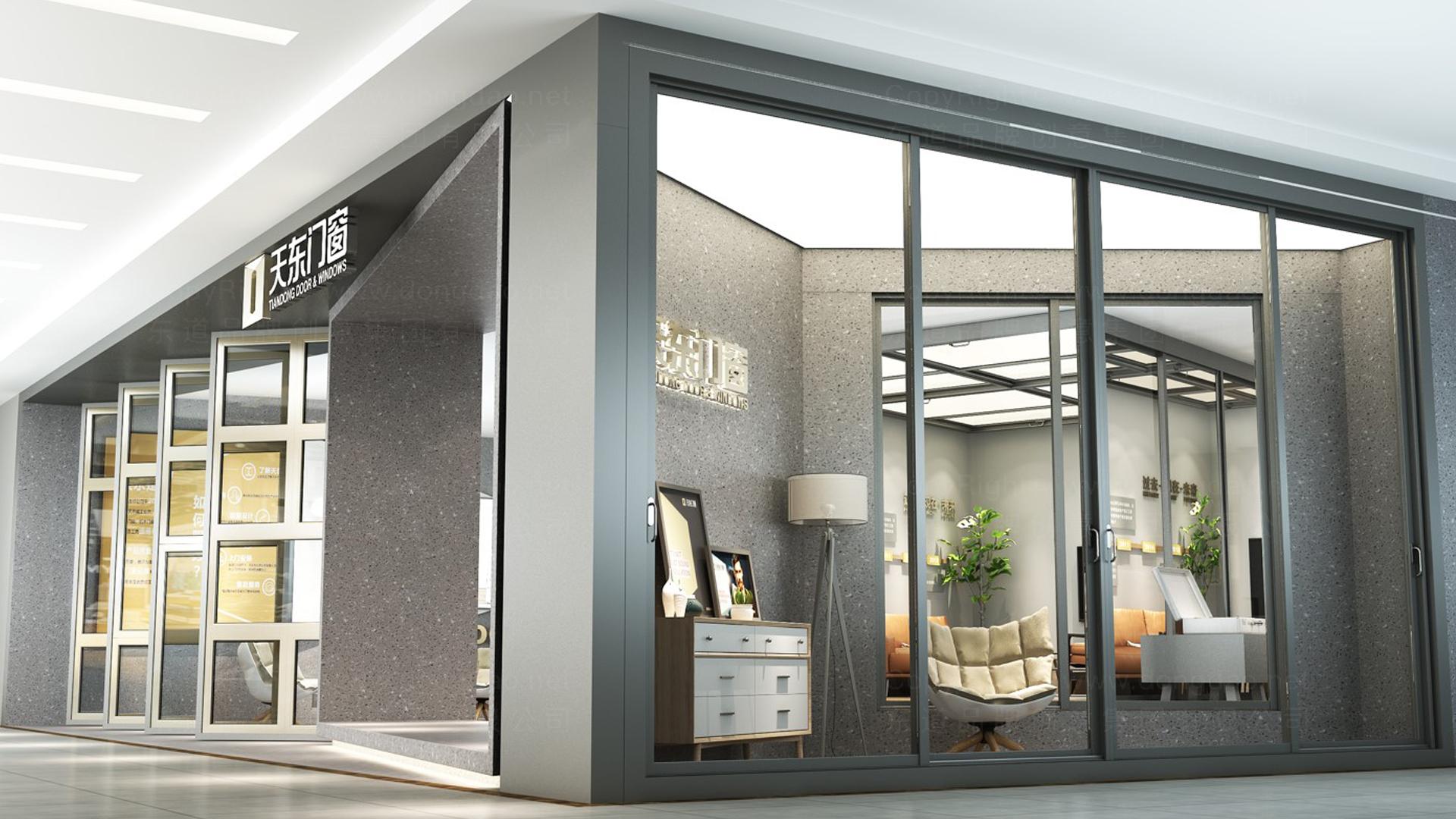 案例天东门窗建材家居终端SI设计