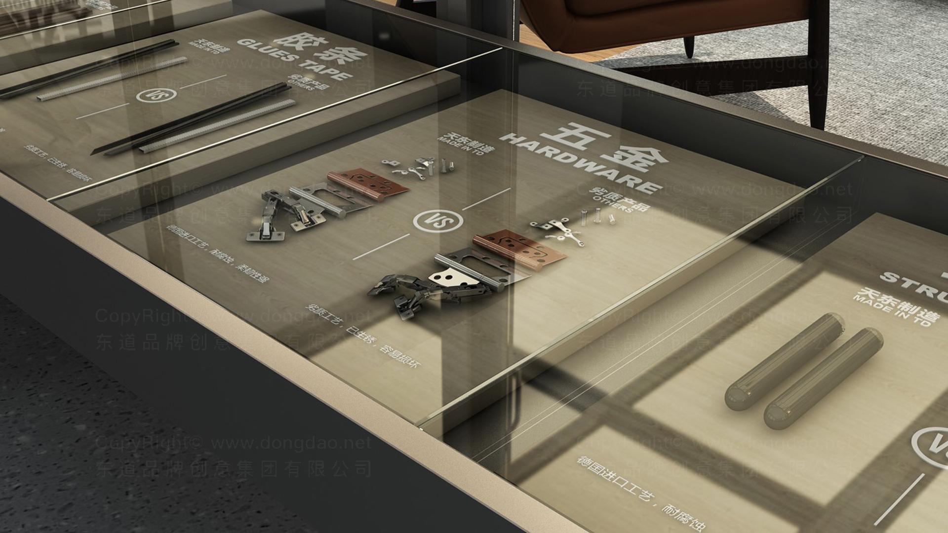 天东门窗建材家居终端SI设计应用场景_3