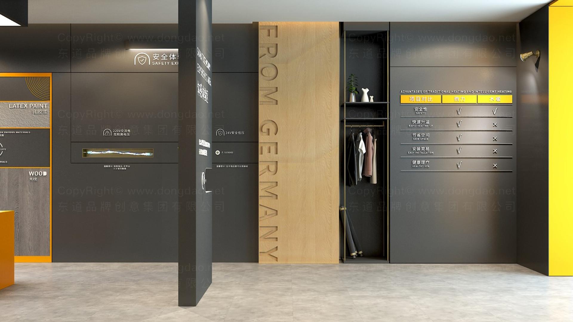 能源材料商业空间&导示煦力SI设计