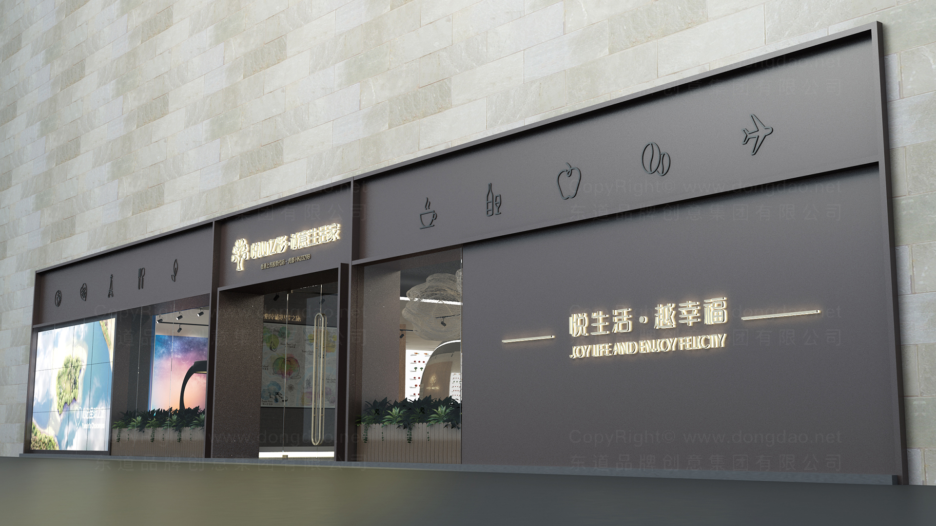商业空间&导示案例悦心生活SI设计