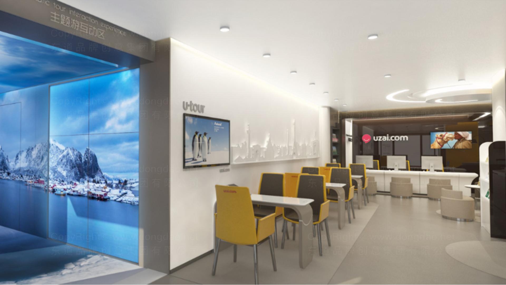 商业空间&导示众信旅游SI设计应用场景