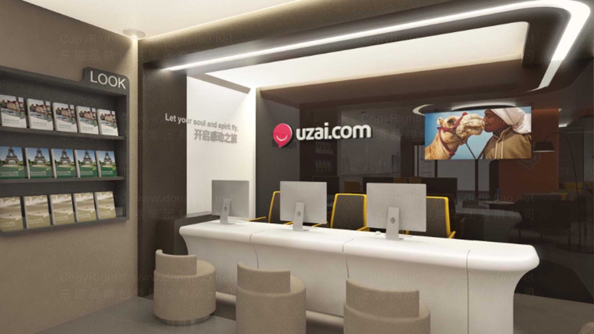 商业空间&导示众信旅游SI设计应用场景_5