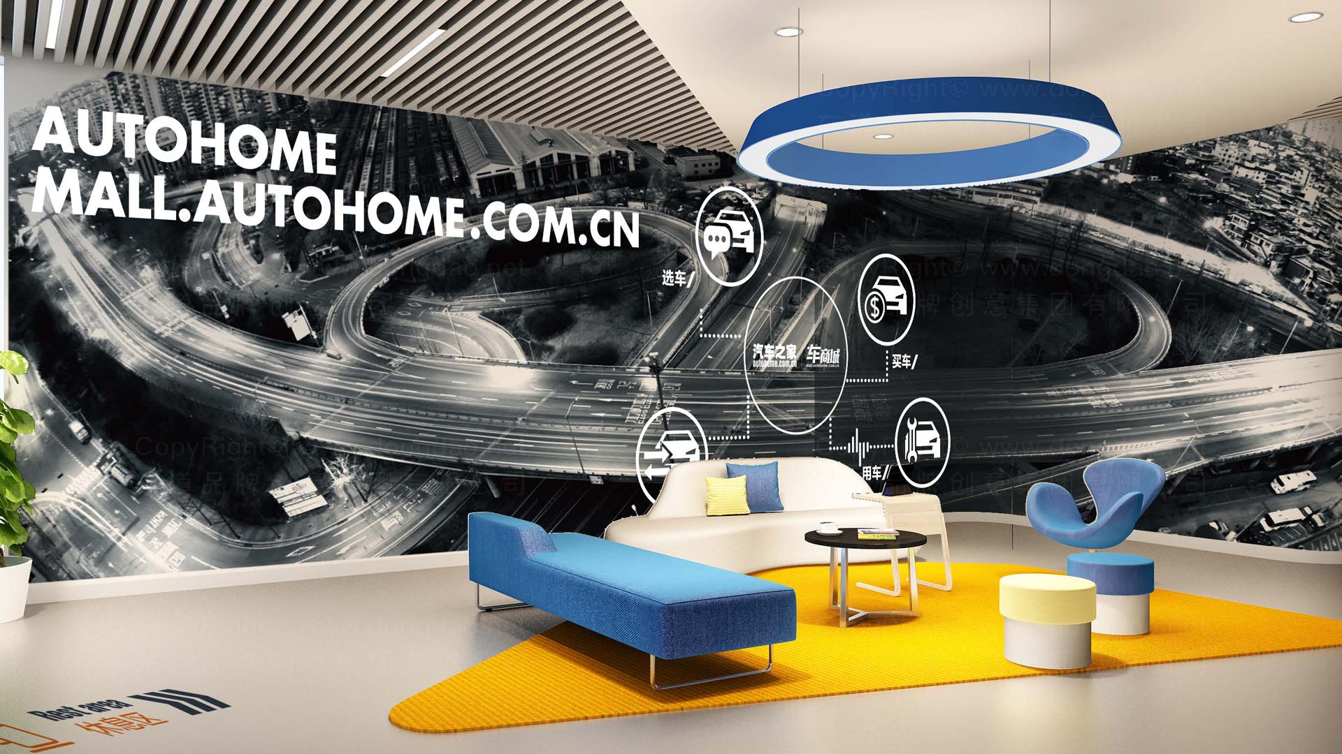 汽车业商业空间&导示汽车之家汽车之家 SI 设计
