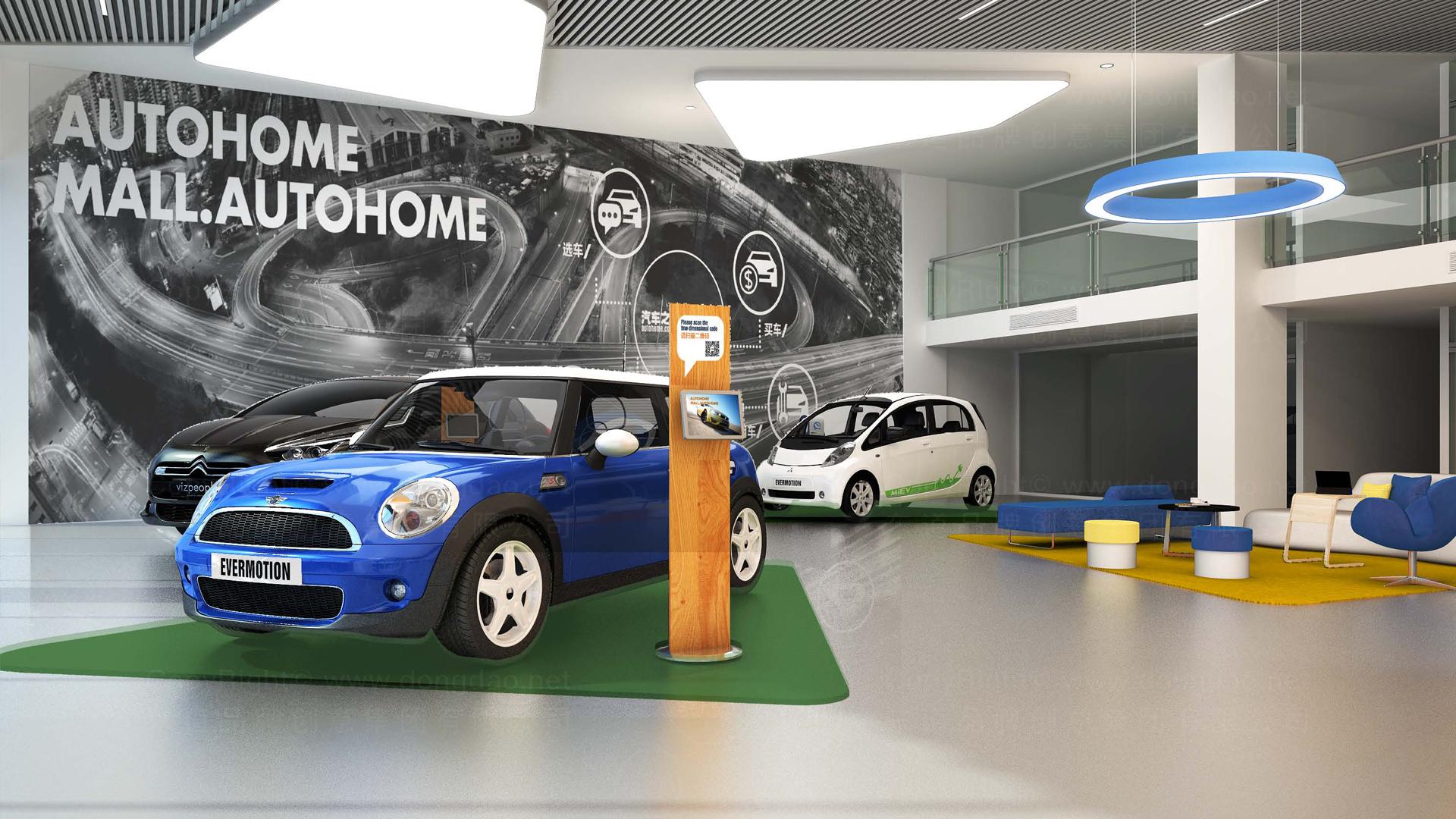 商业空间&导示汽车之家汽车之家 SI 设计应用
