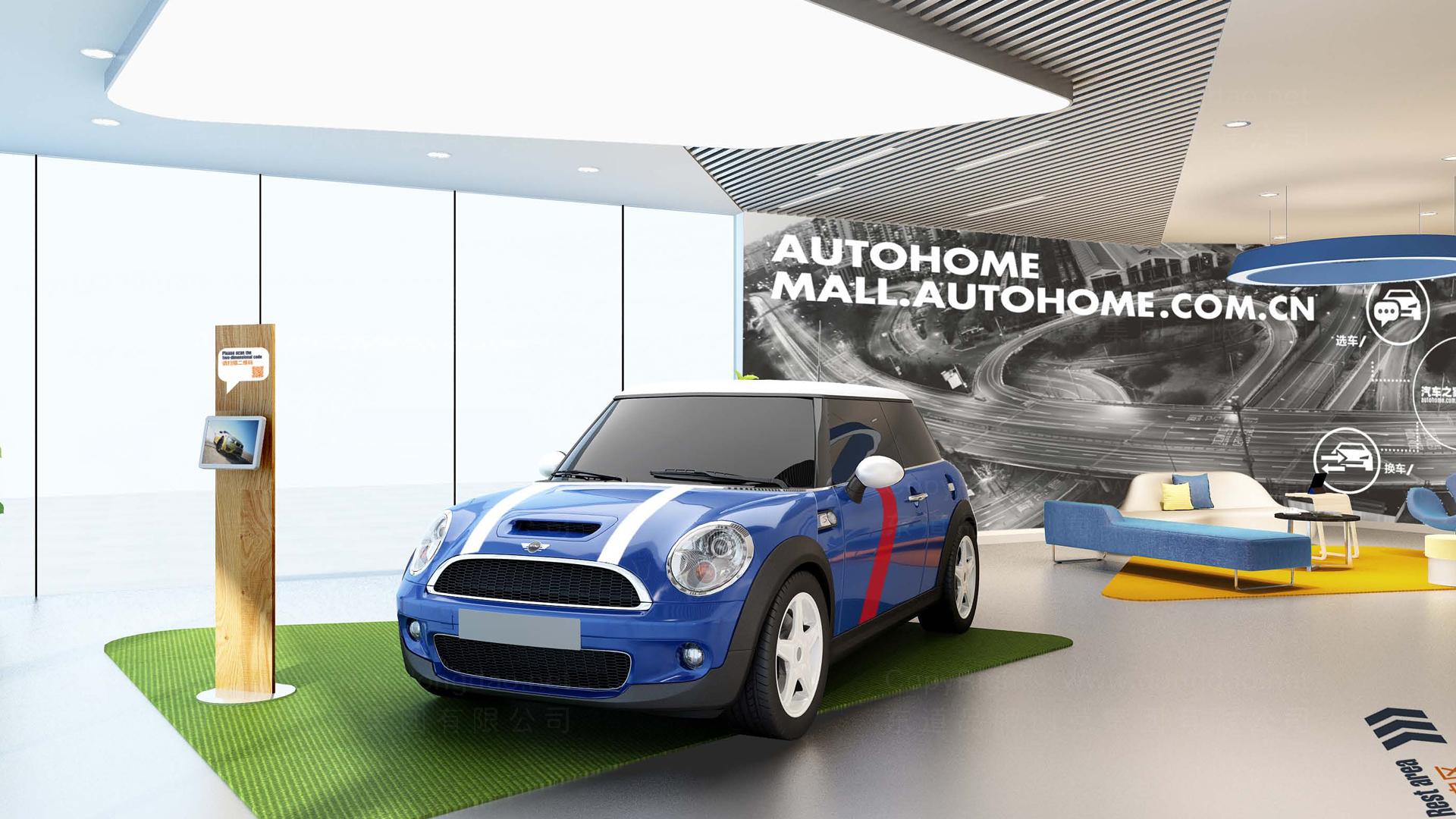 商业空间&导示汽车之家汽车之家 SI 设计应用场景