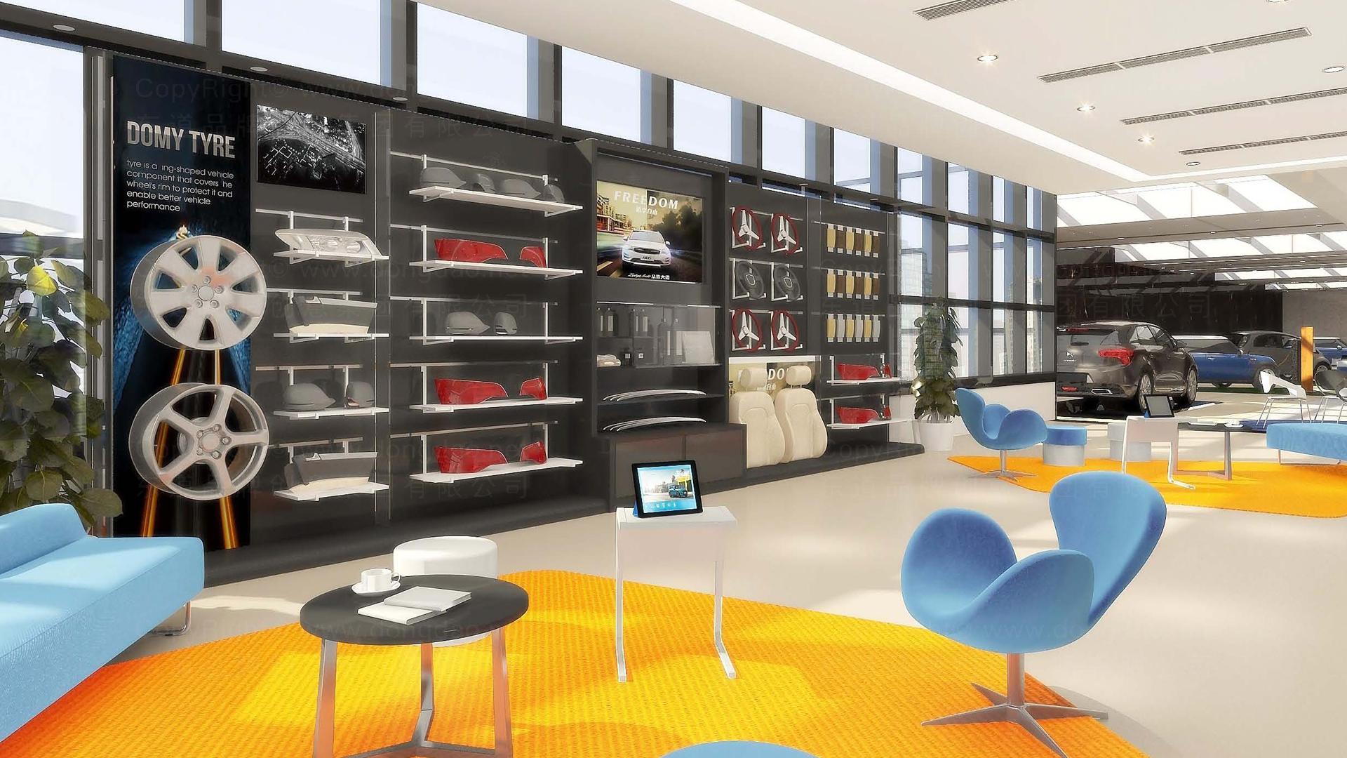 商业空间&导示汽车之家汽车之家 SI 设计应用场景_1