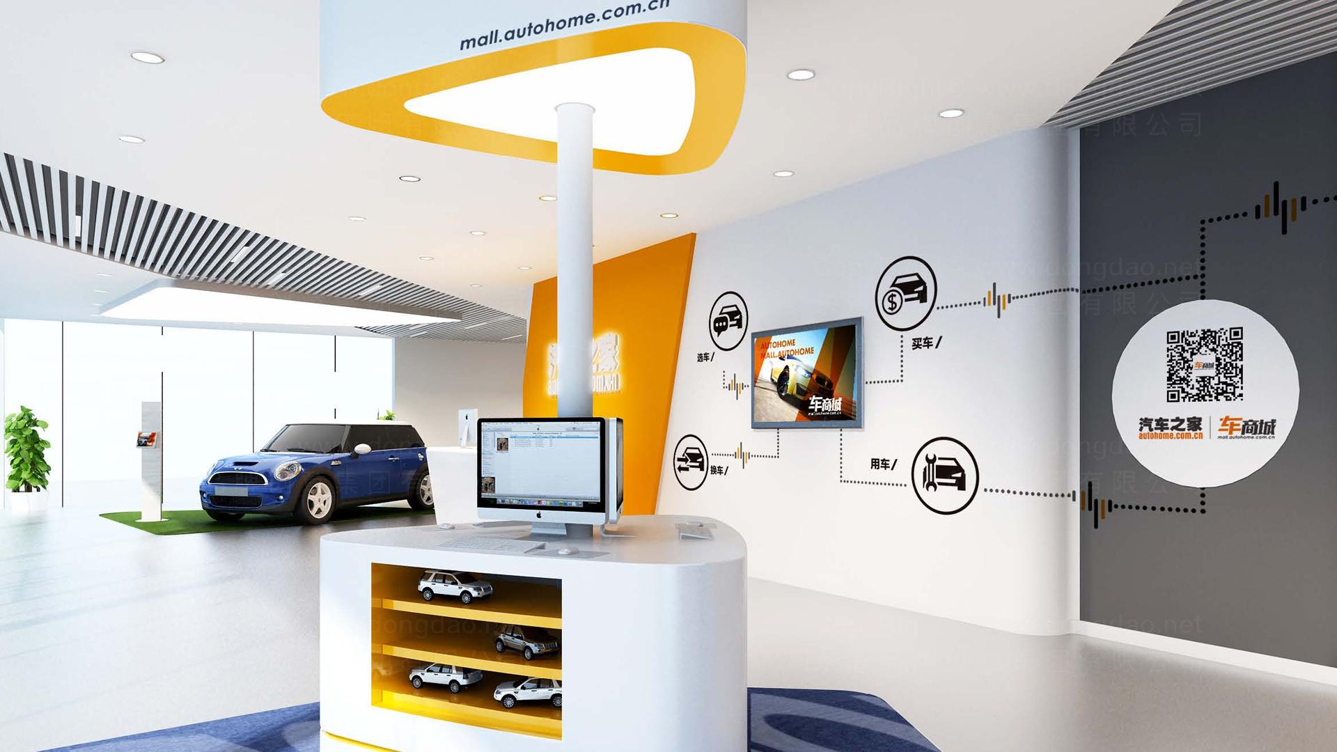 商业空间&导示汽车之家汽车之家 SI 设计应用场景_2