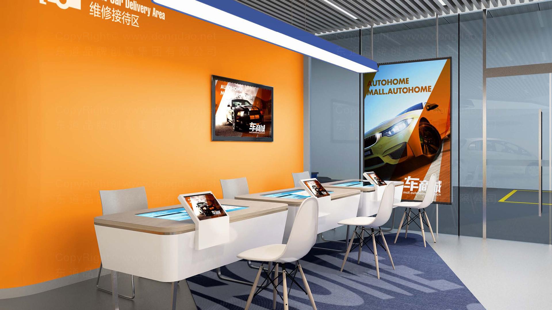 商业空间&导示汽车之家汽车之家 SI 设计应用场景_3
