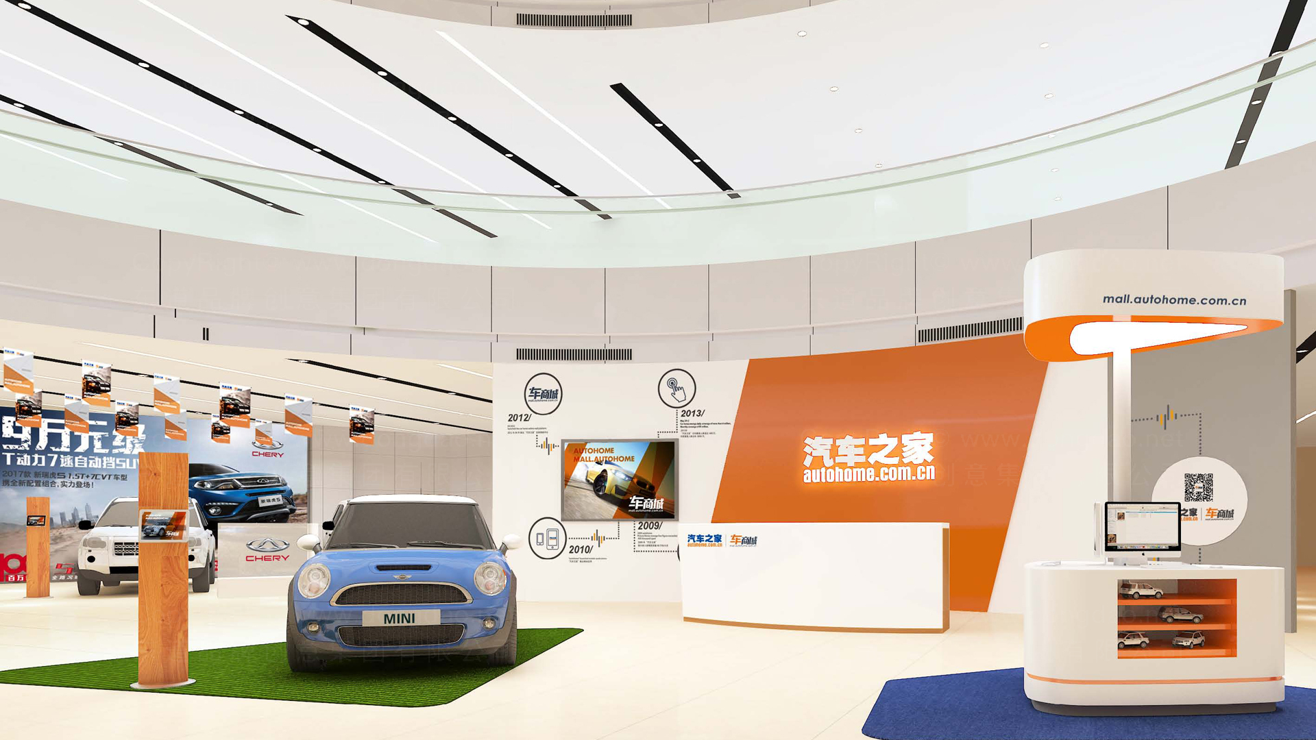 商业空间&导示汽车之家汽车之家 SI 设计应用场景_5