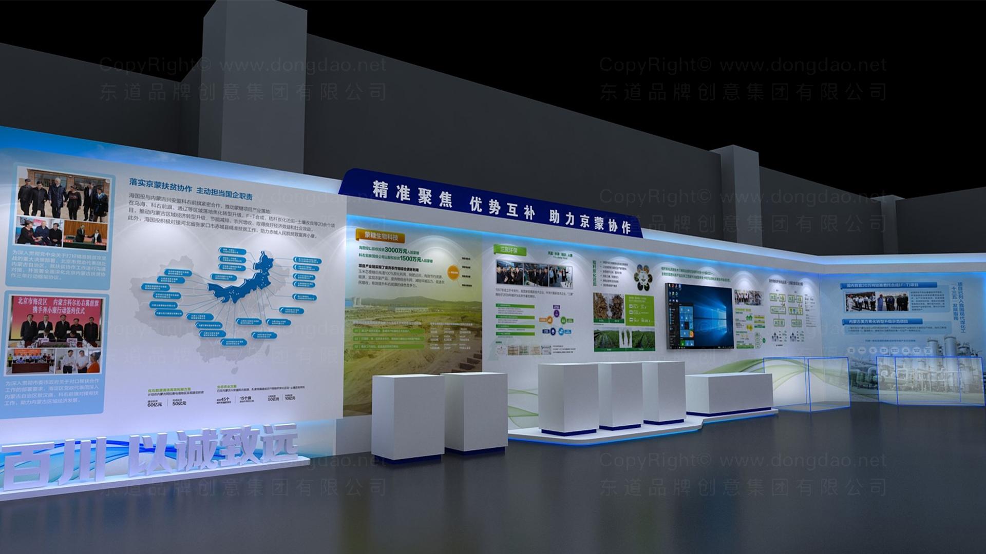 商业空间&导示海国投展厅设计应用