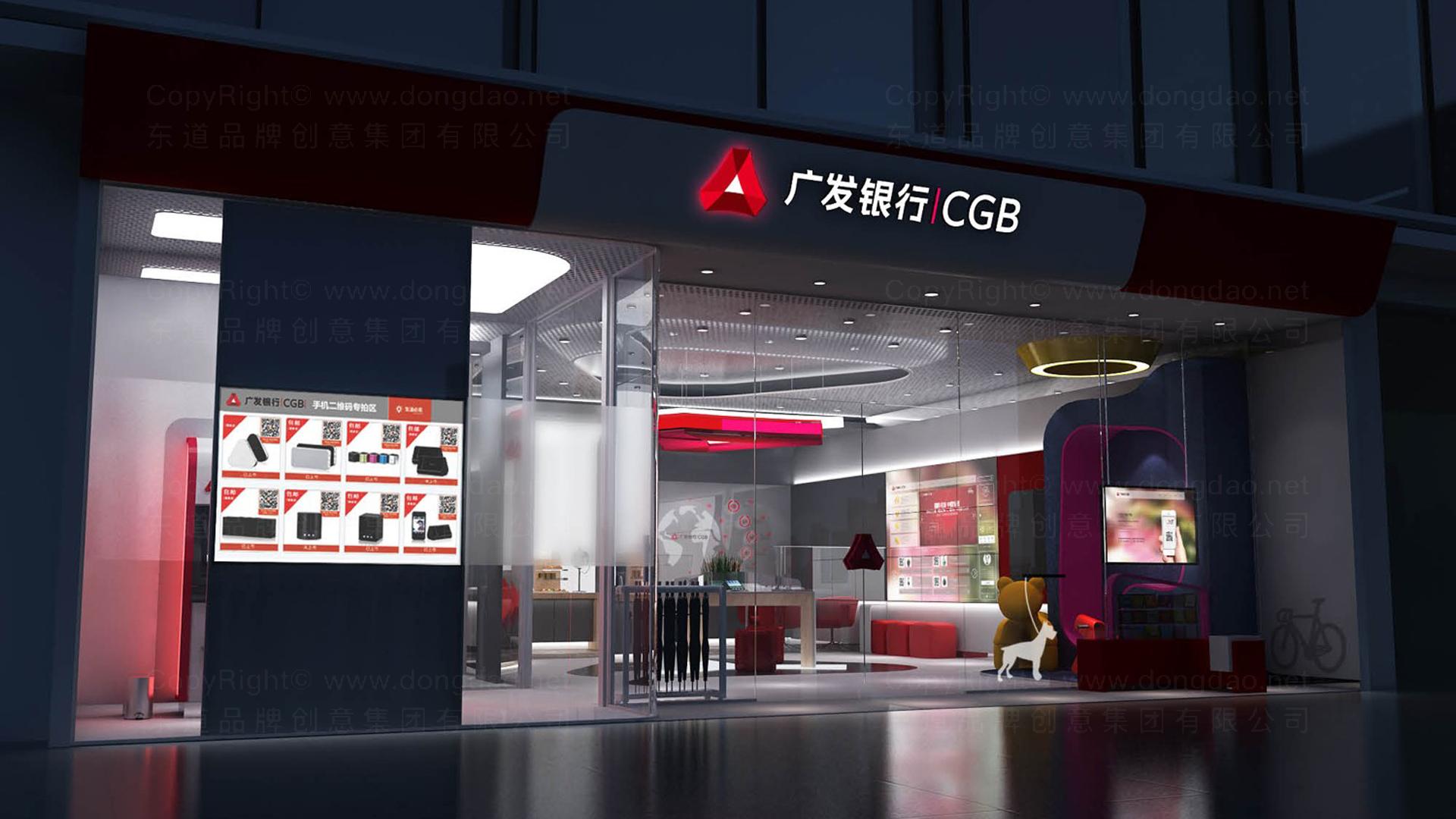 商业空间&导示案例广发银行社区支行标准化装修方案及标准手册设计
