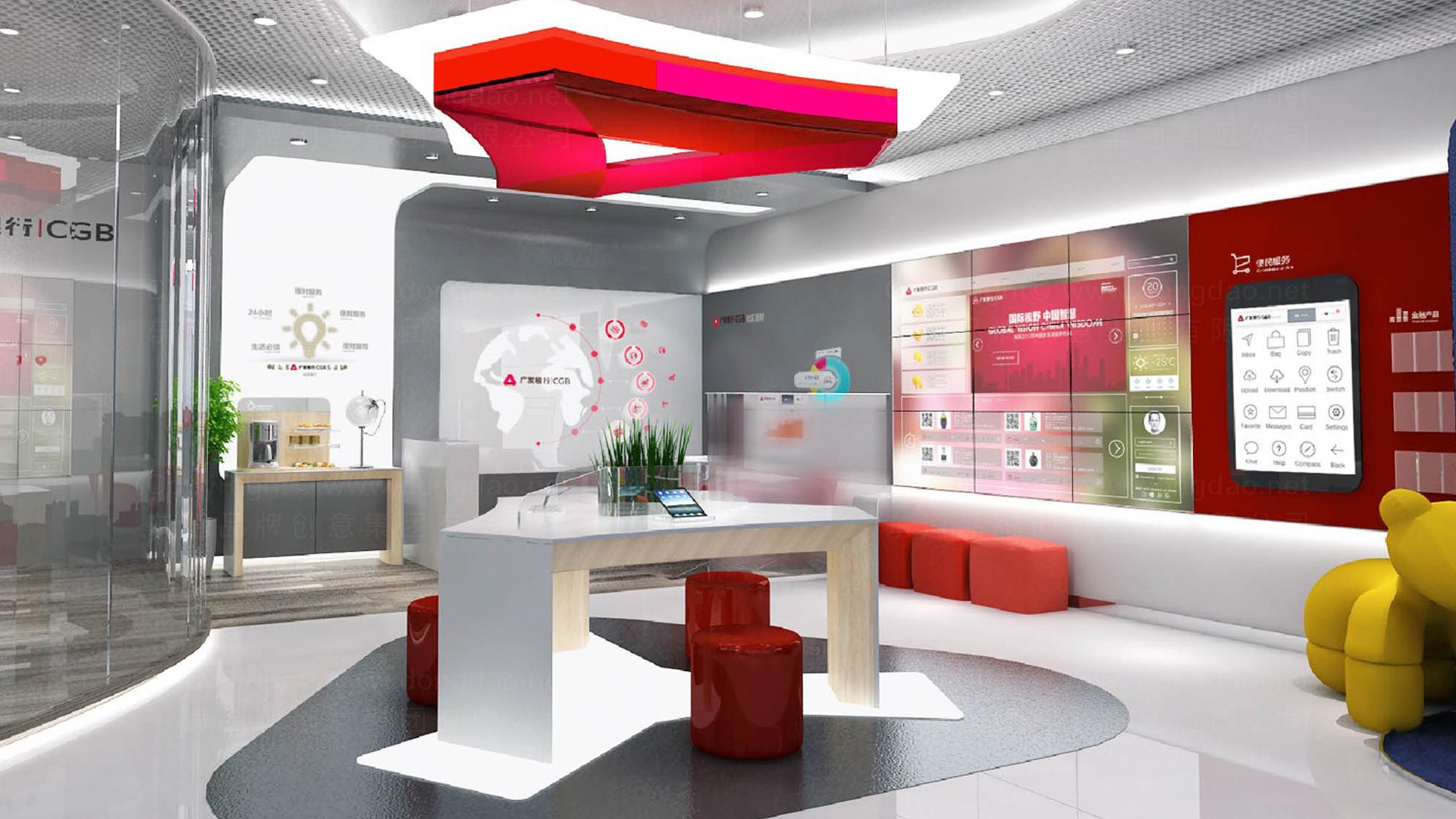 银行金融商业空间&导示广发银行社区支行标准化装修方案及标准手册设计