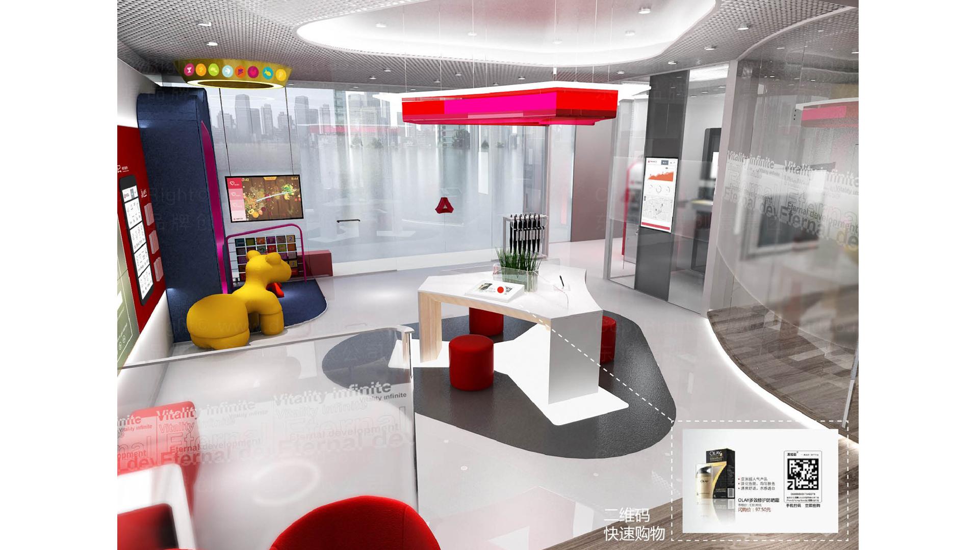 商业空间&导示广发银行社区支行标准化装修方案及标准手册设计应用