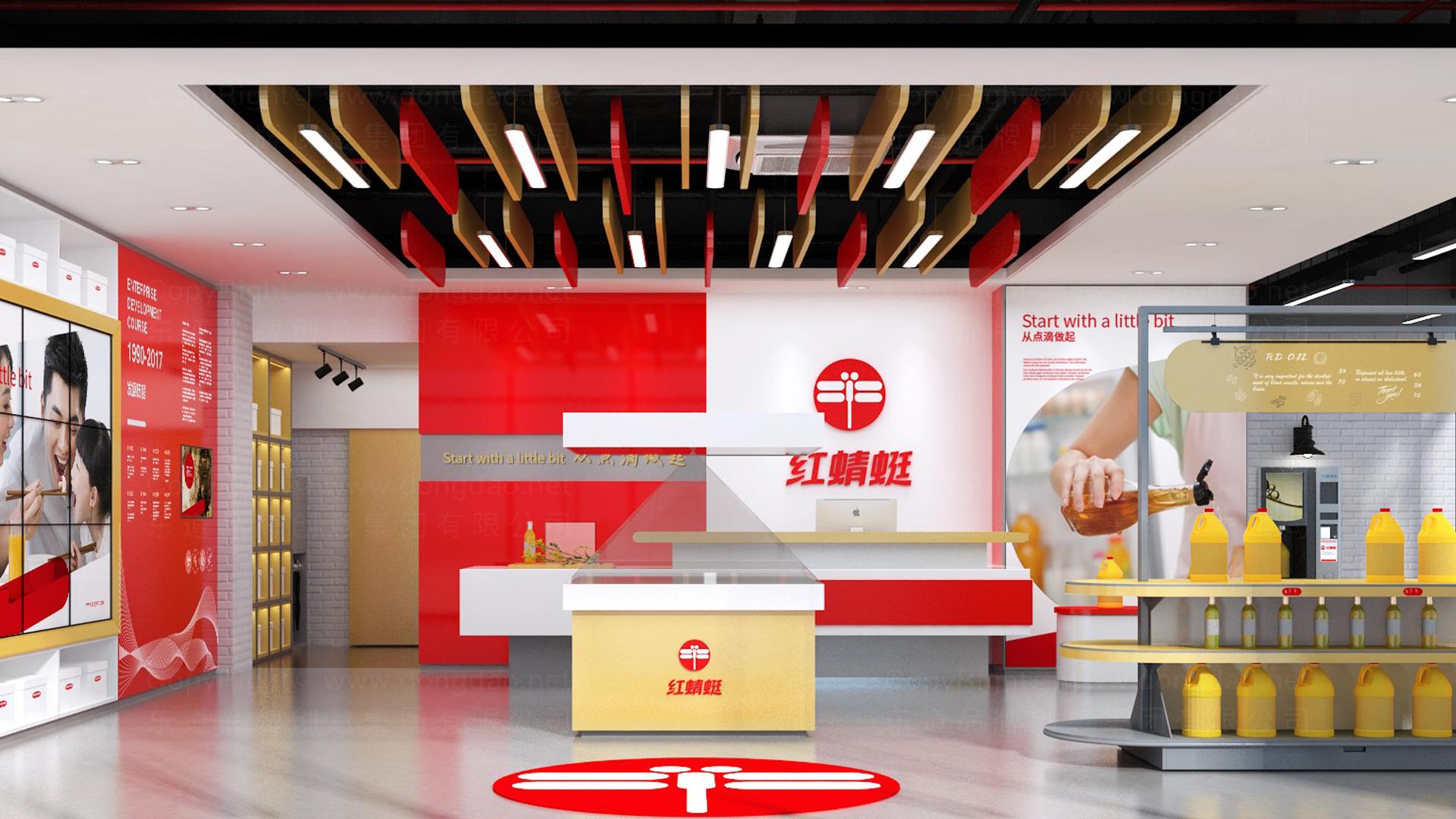 商业空间&导示案例红蜻蜓SI环境概念设计