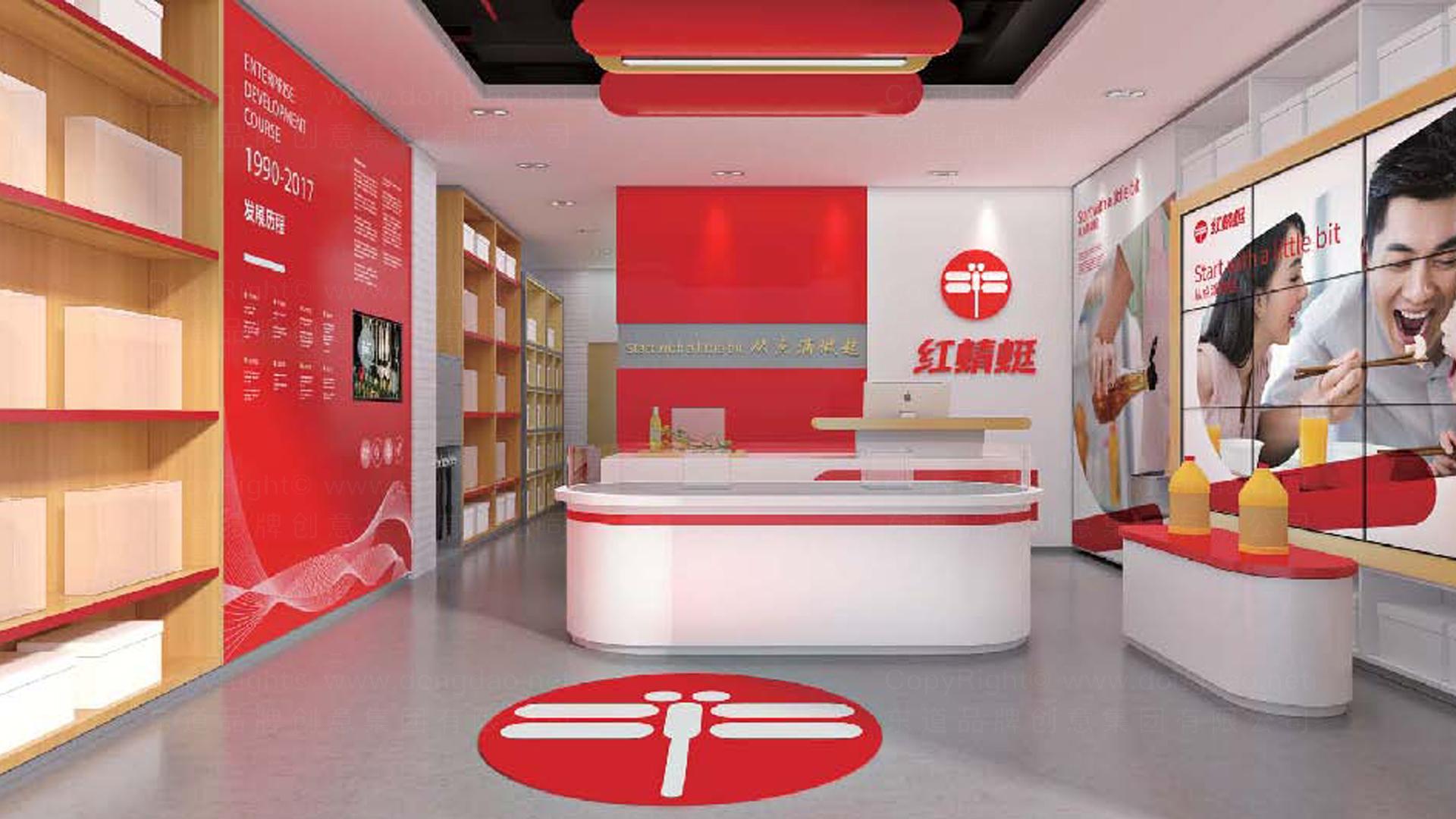 快速消费商业空间&导示红蜻蜓SI环境概念设计