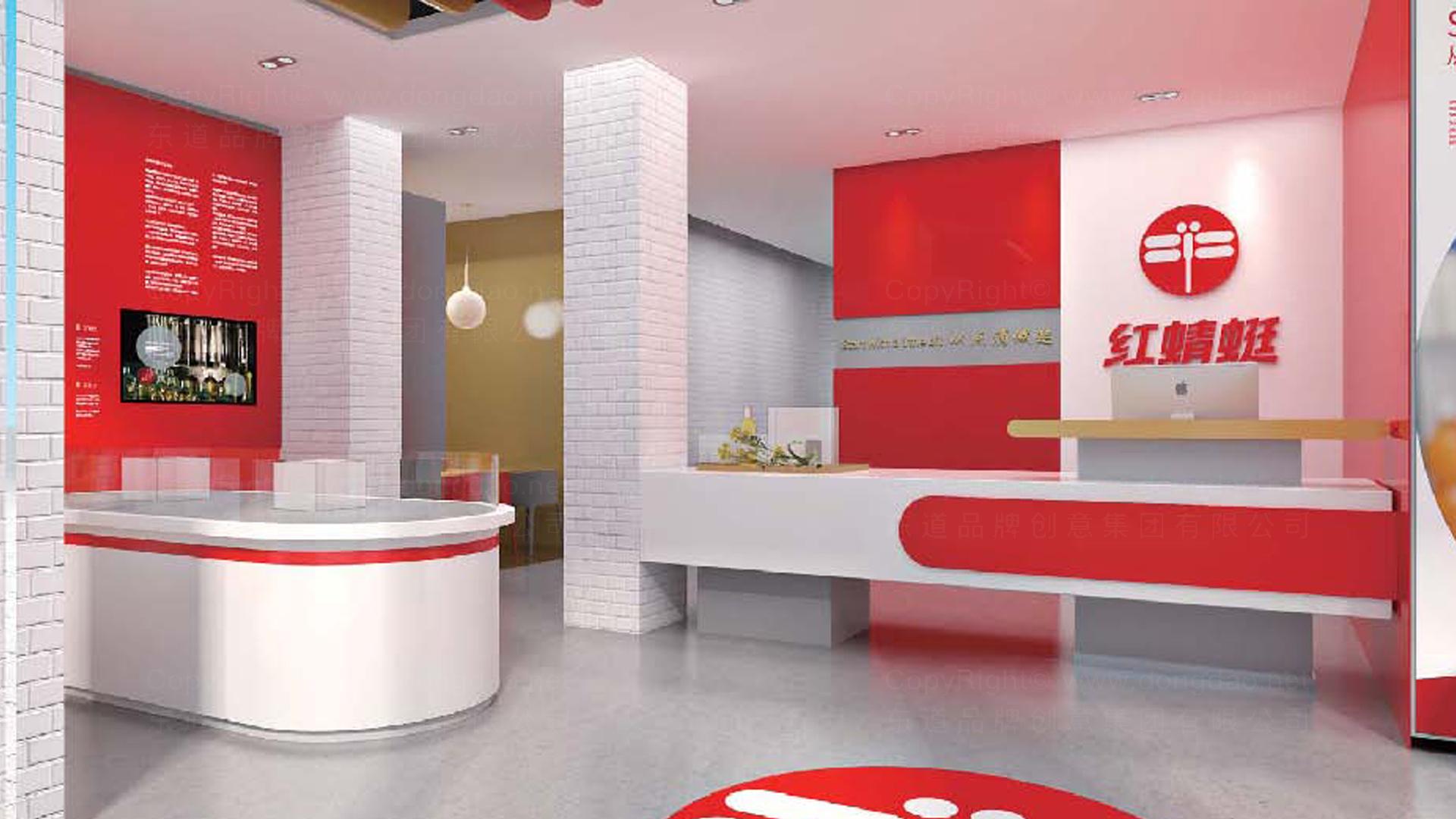 商业空间&导示红蜻蜓SI环境概念设计应用场景