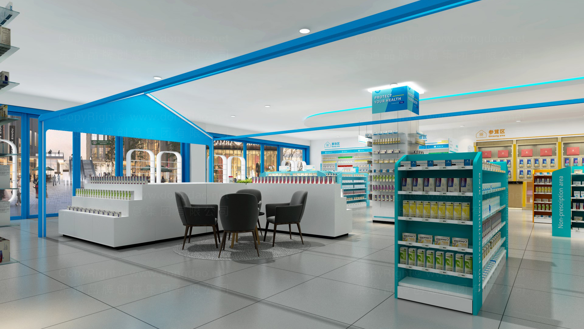 商业空间&导示案例康佰家大药房SI设计