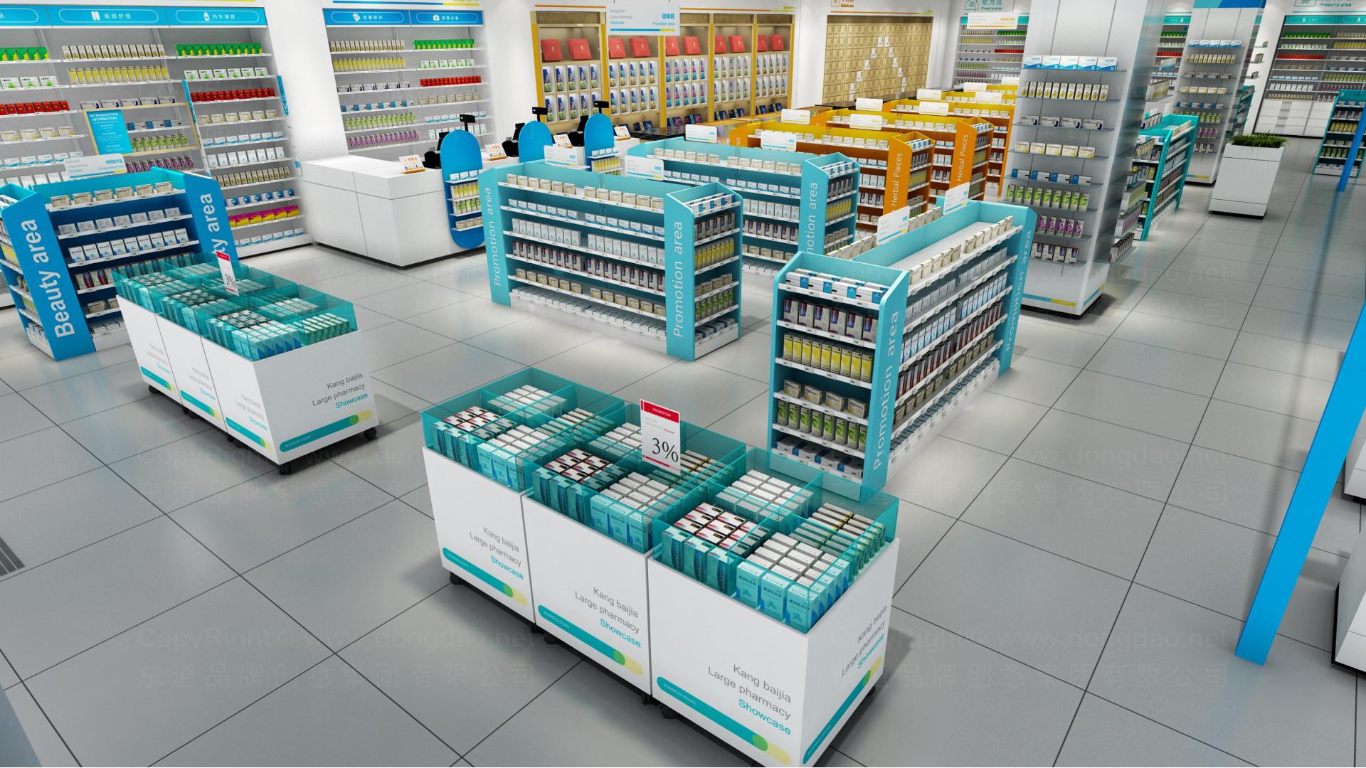 商业空间&导示康佰家大药房SI设计应用场景