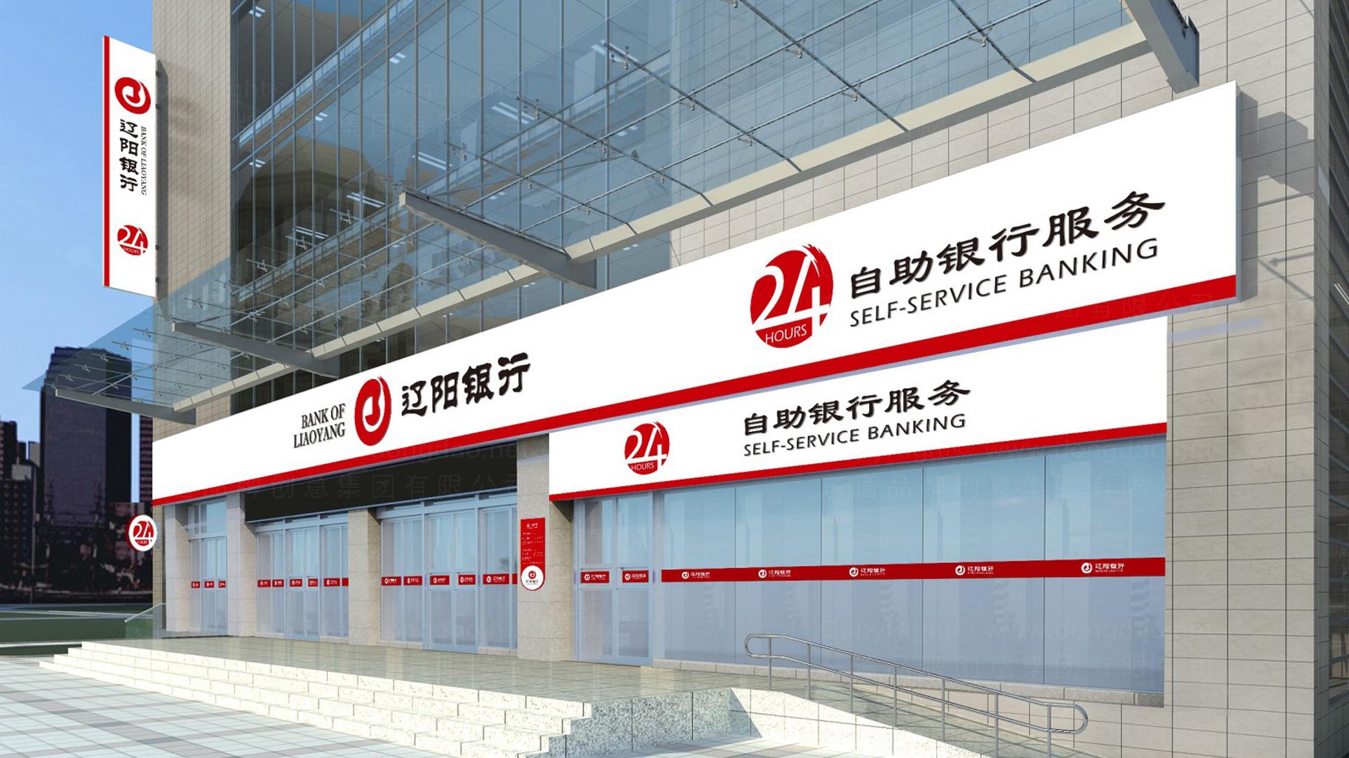 商业空间&导示案例辽阳银行银行网点风格设计