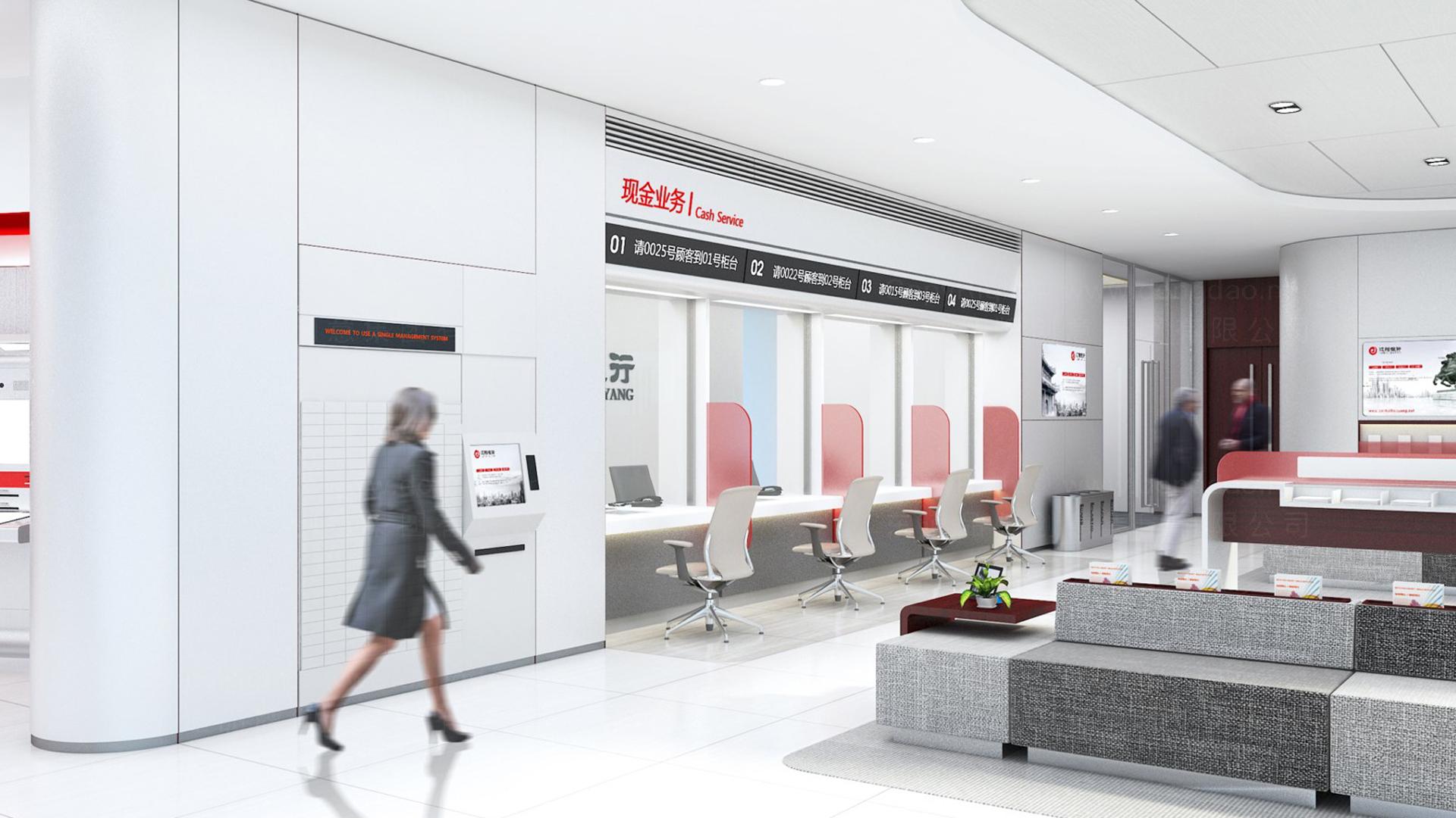 商业空间&导示辽阳银行银行网点风格设计应用