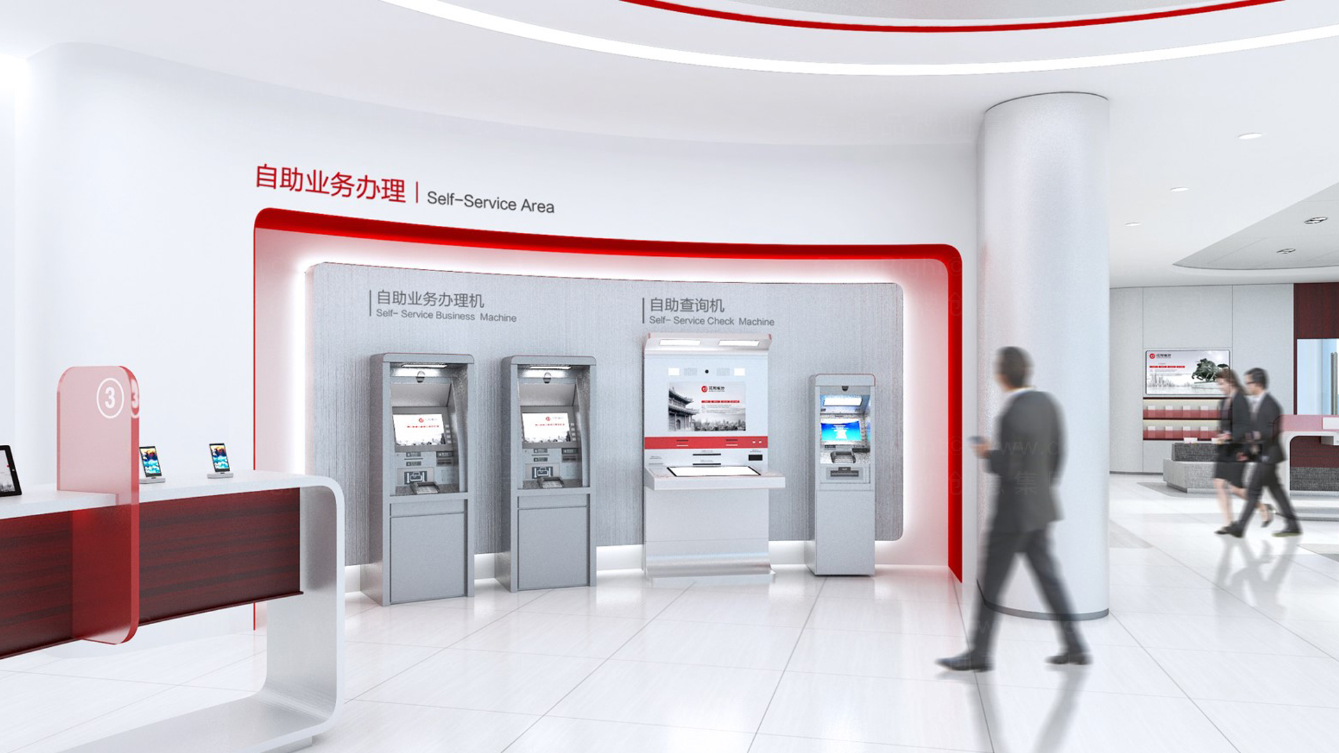 商业空间&导示辽阳银行银行网点风格设计应用场景