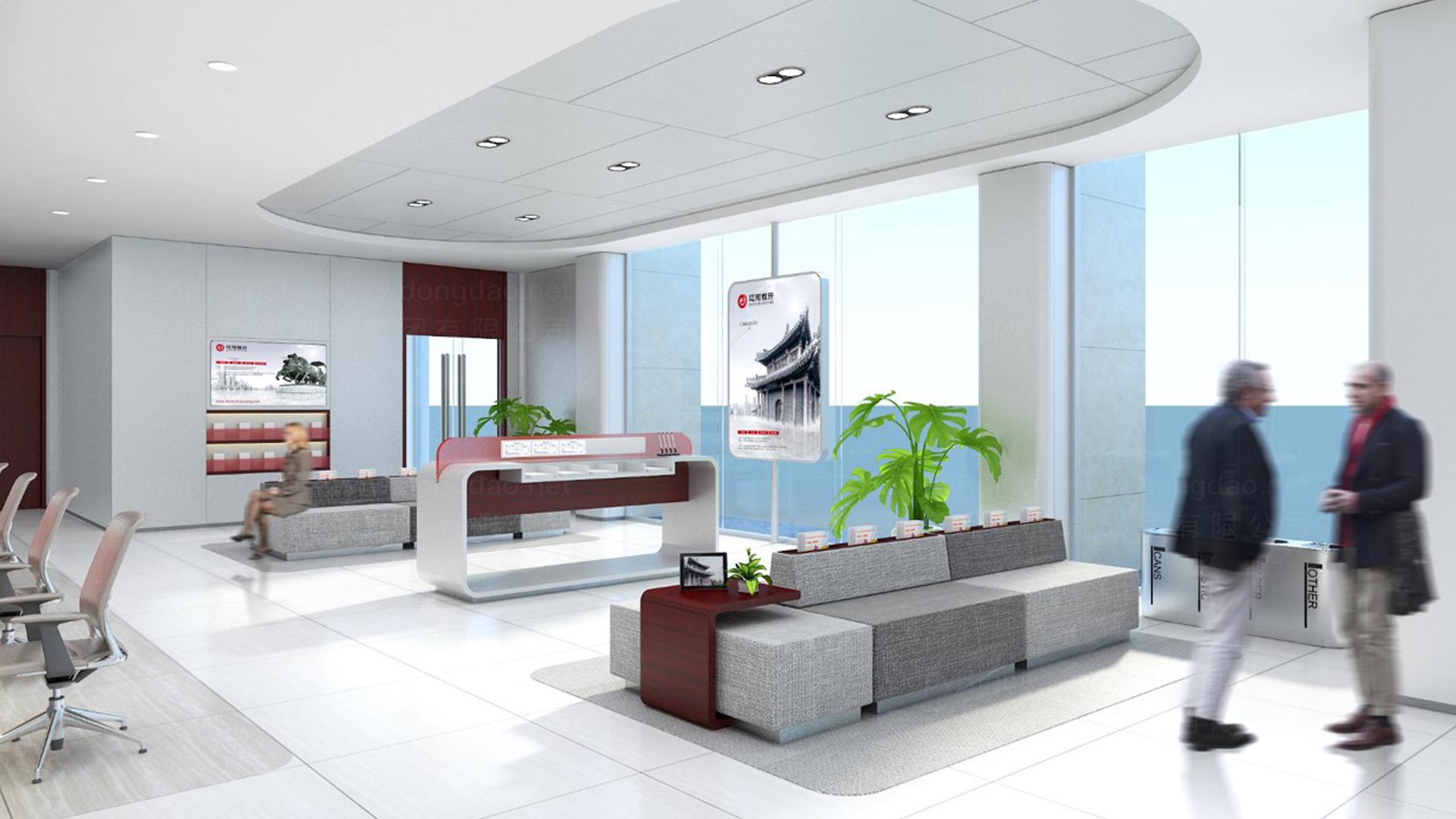 商业空间&导示辽阳银行银行网点风格设计应用场景_1