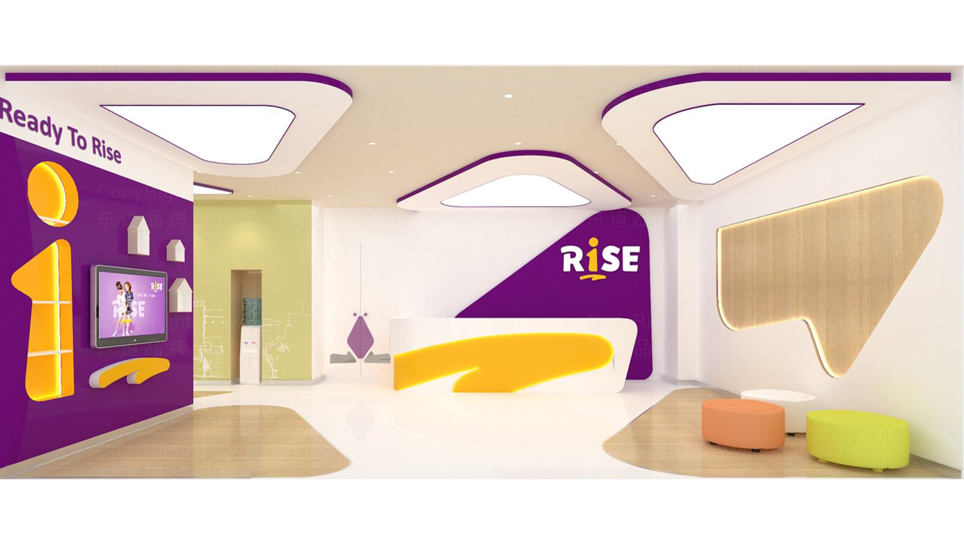 商业空间&导示瑞思SI门店概念设计应用