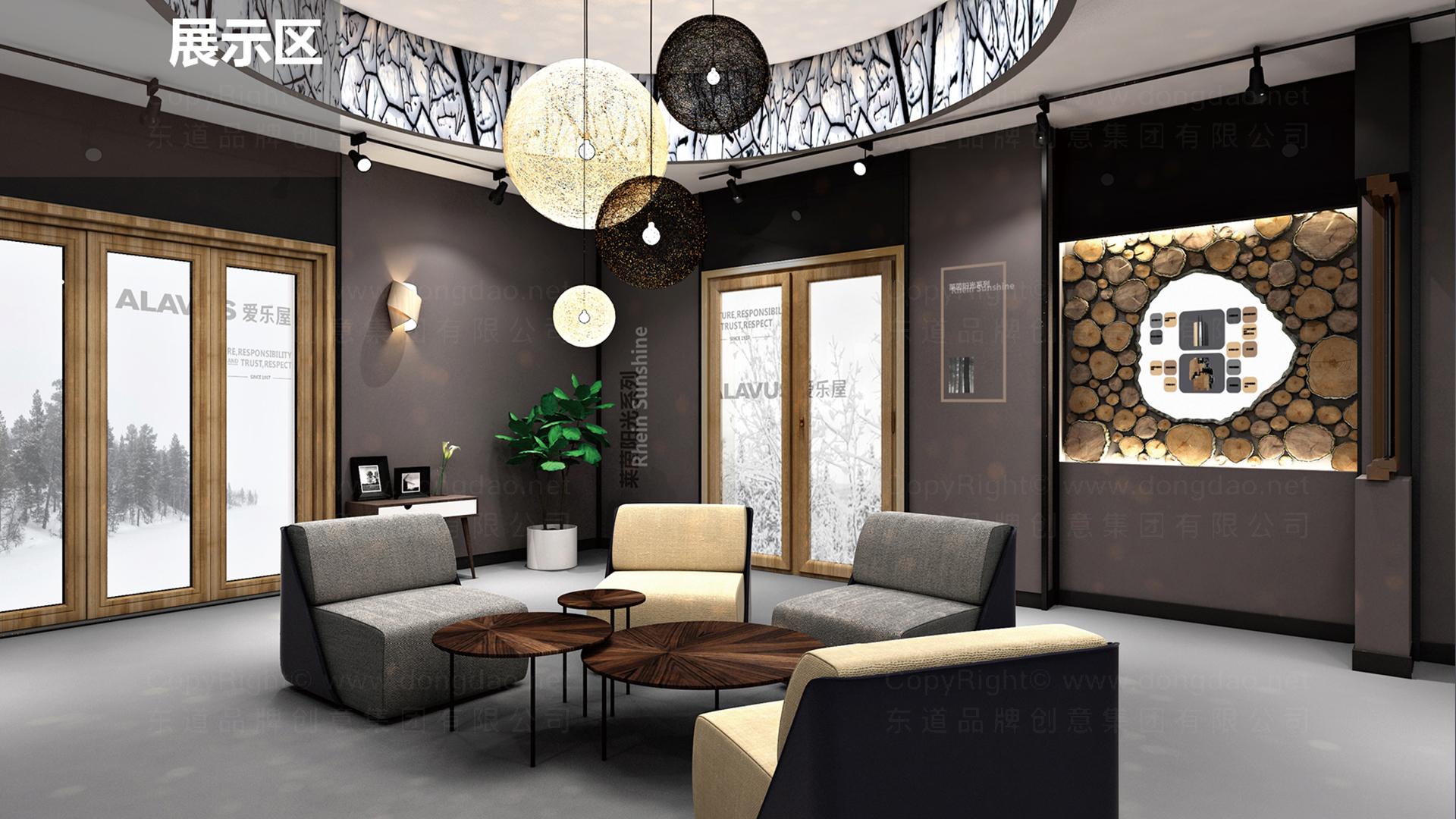 旅游生活商业空间&导示天坛家具爱乐屋SI专卖店