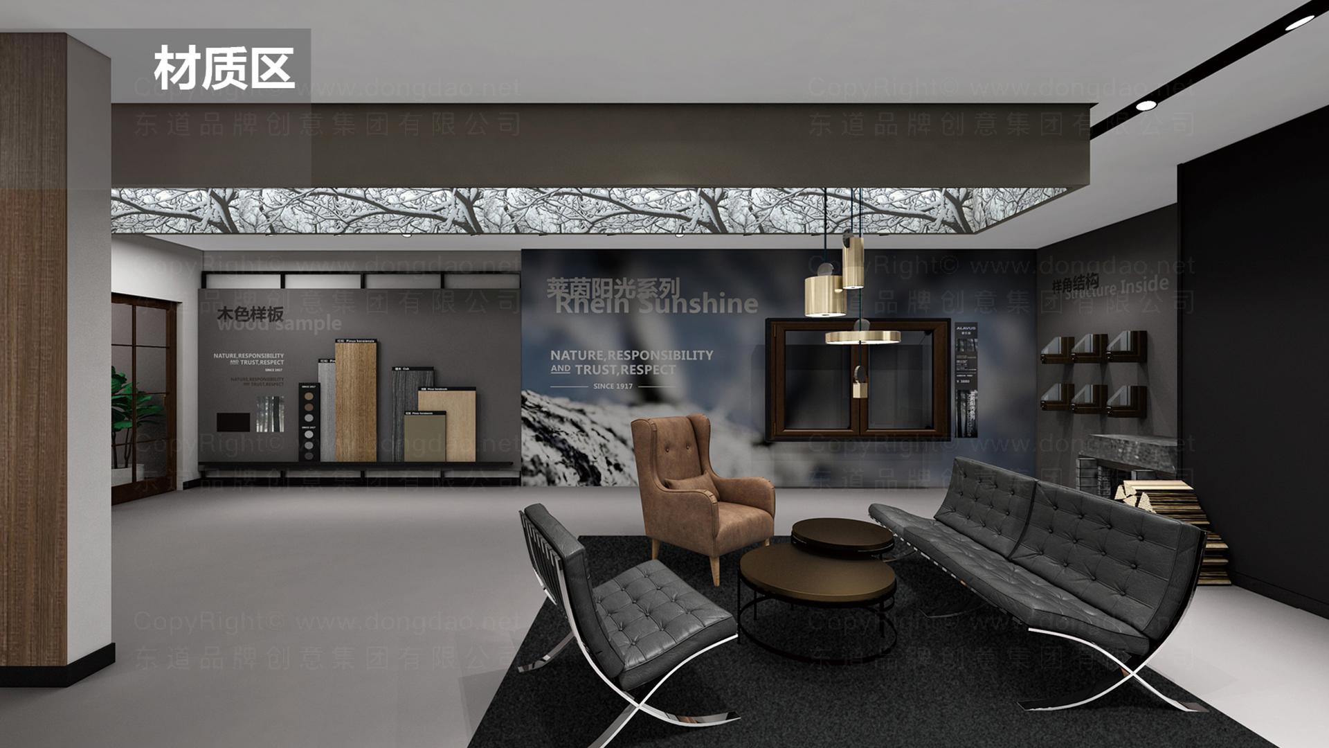 商业空间&导示天坛家具爱乐屋SI专卖店应用场景