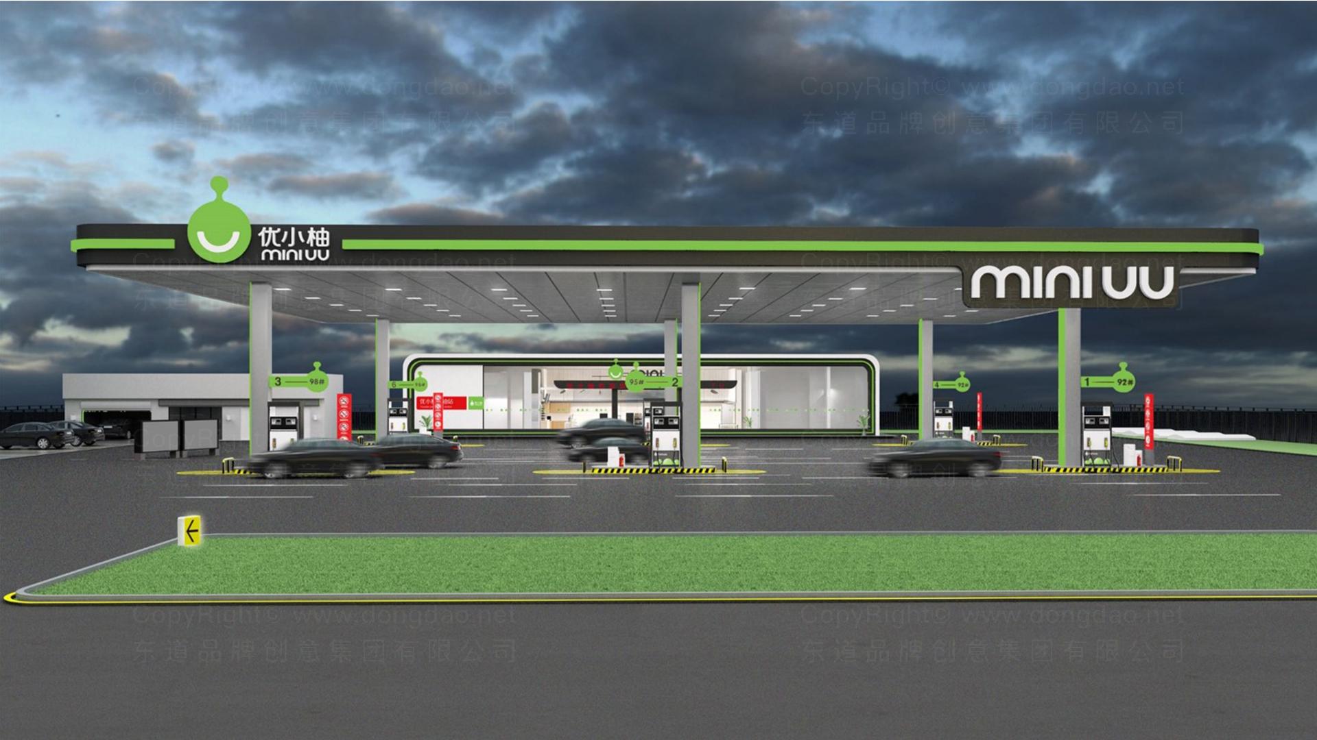 商业空间&导示案例优小柚加油站加油站SI设计