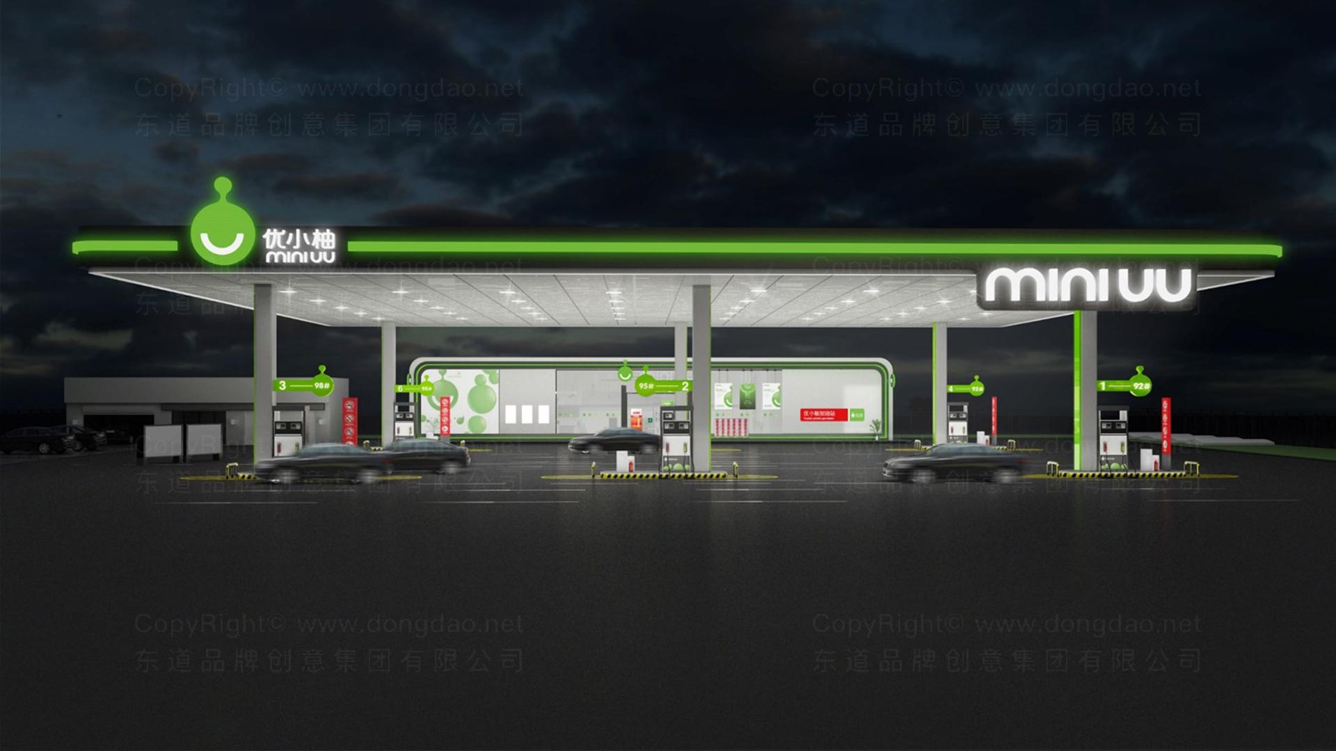 能源材料商业空间&导示优小柚加油站加油站SI设计