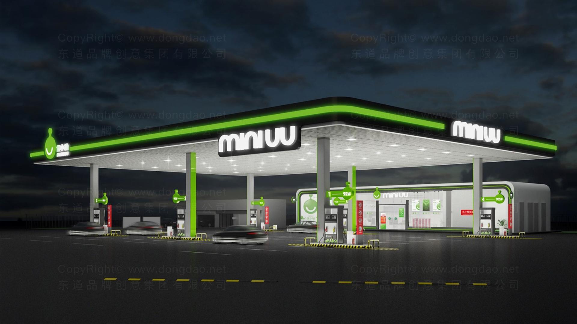 商业空间&导示优小柚加油站加油站SI设计应用场景