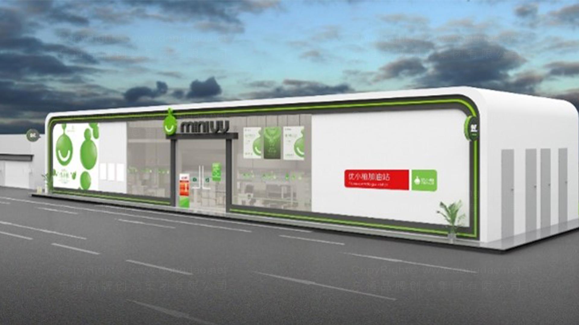 商业空间&导示优小柚加油站加油站SI设计应用场景_1