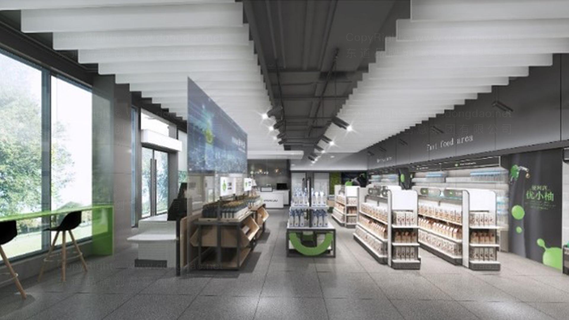 商业空间&导示优小柚加油站加油站SI设计应用场景_2