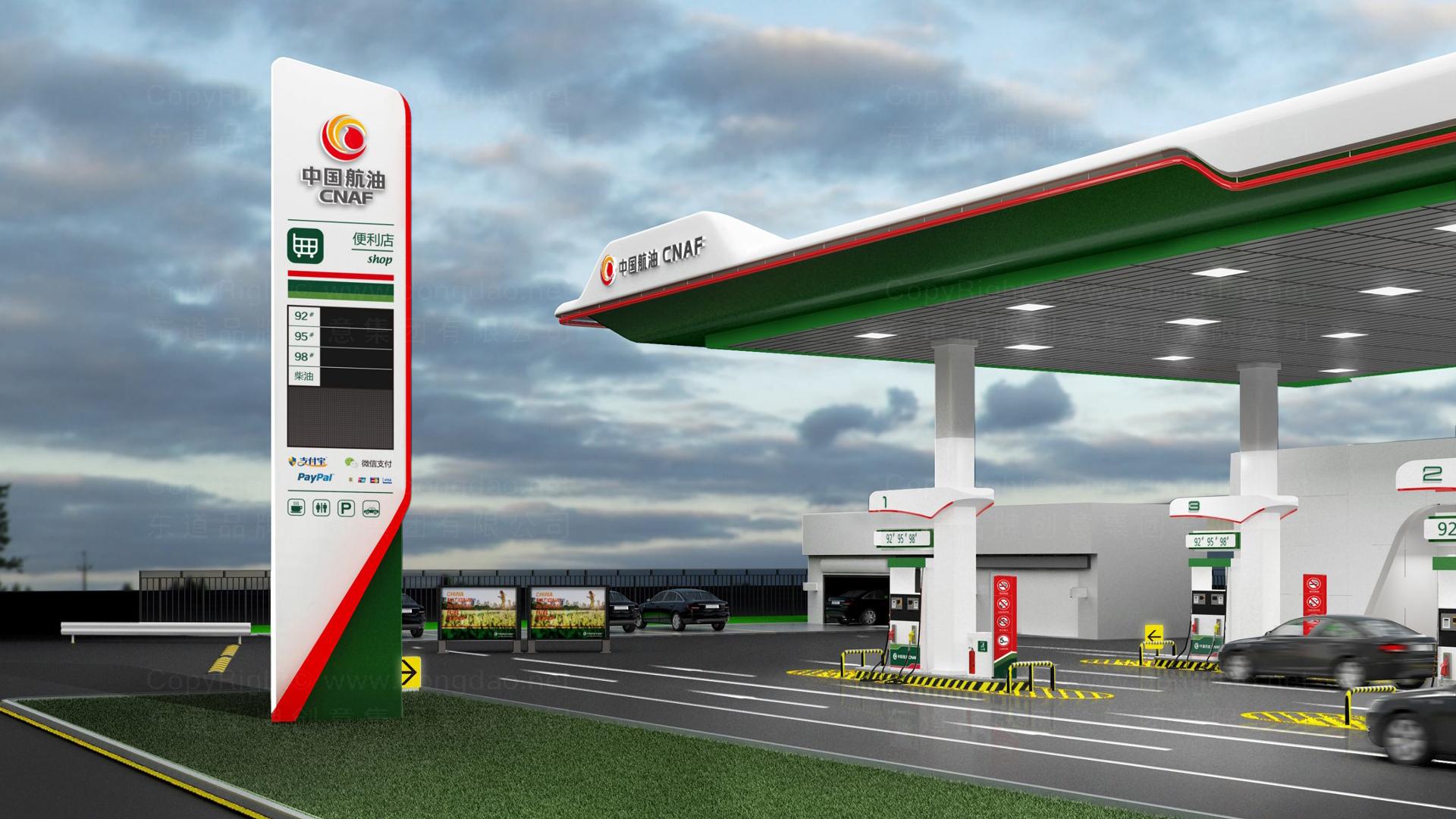 能源材料商业空间&导示中国航油加油站SI