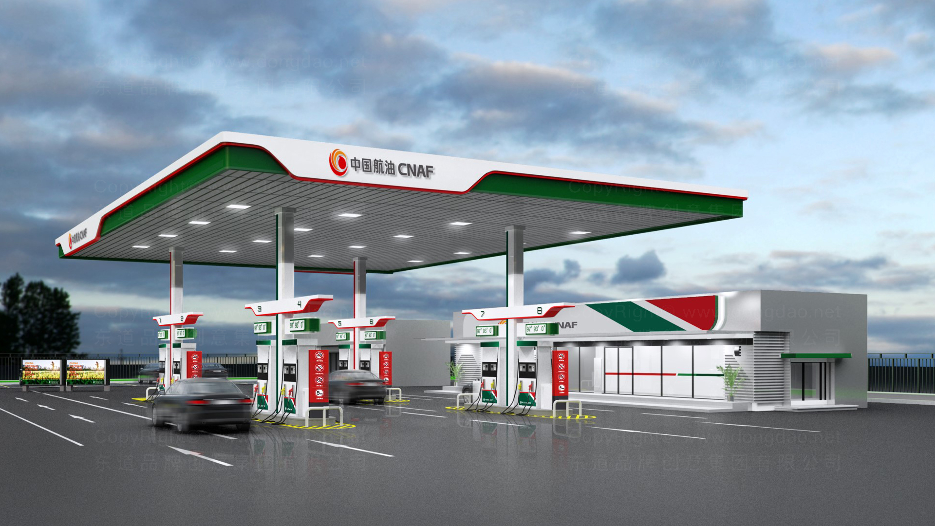 商业空间&导示中国航油加油站SI应用