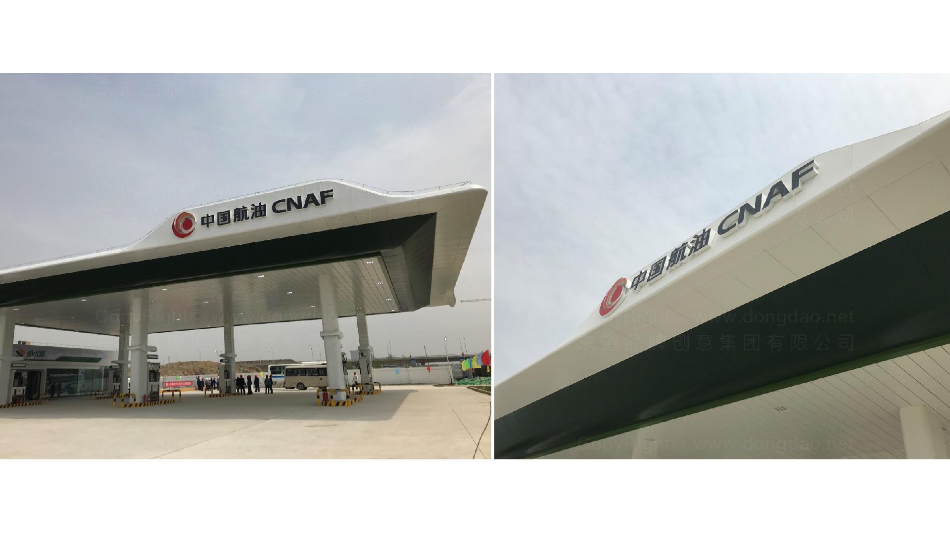 商业空间&导示中国航油加油站SI应用场景