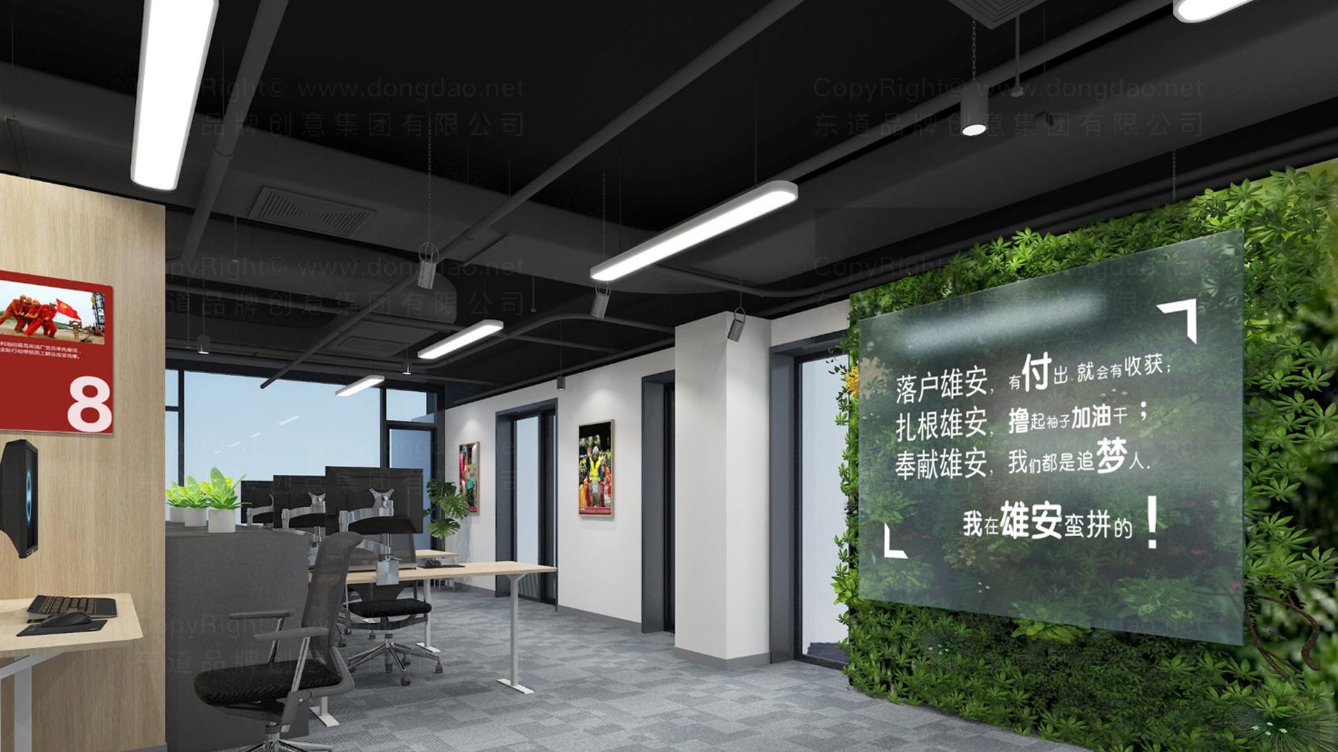 商业空间&导示中国石化雄安办公空间设计应用