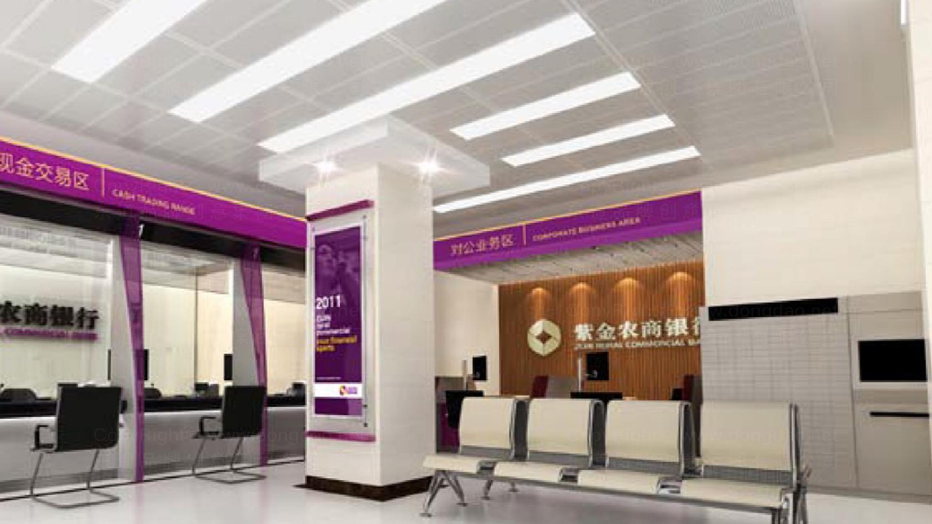 商业空间&导示案例紫金银行SI设计