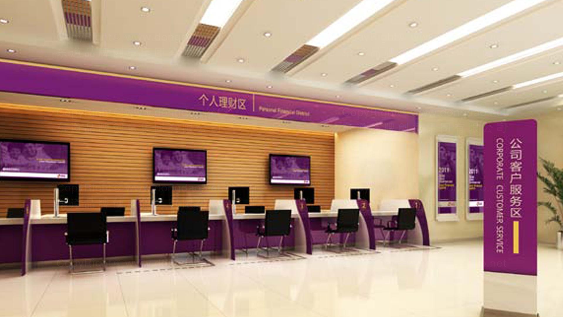 银行金融商业空间&导示紫金银行SI设计