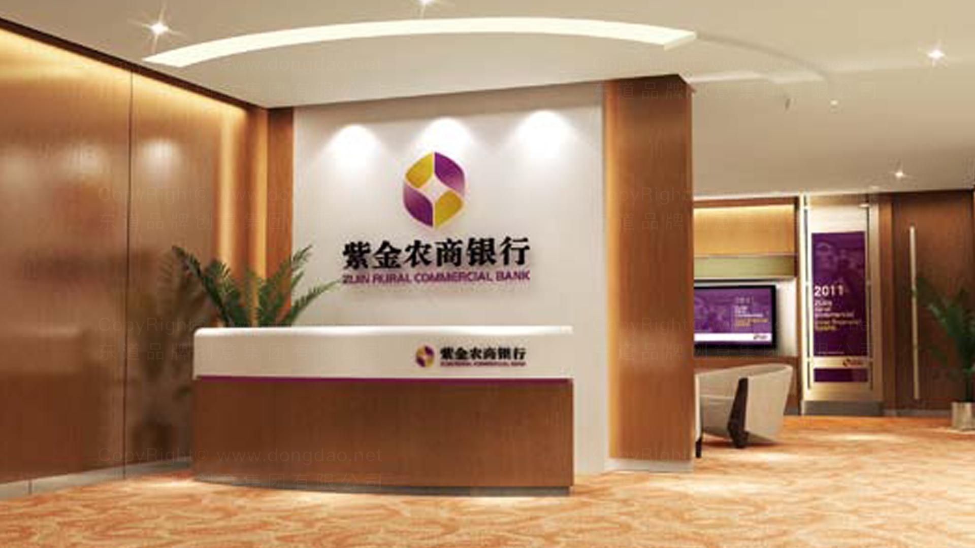 商业空间&导示紫金银行SI设计应用
