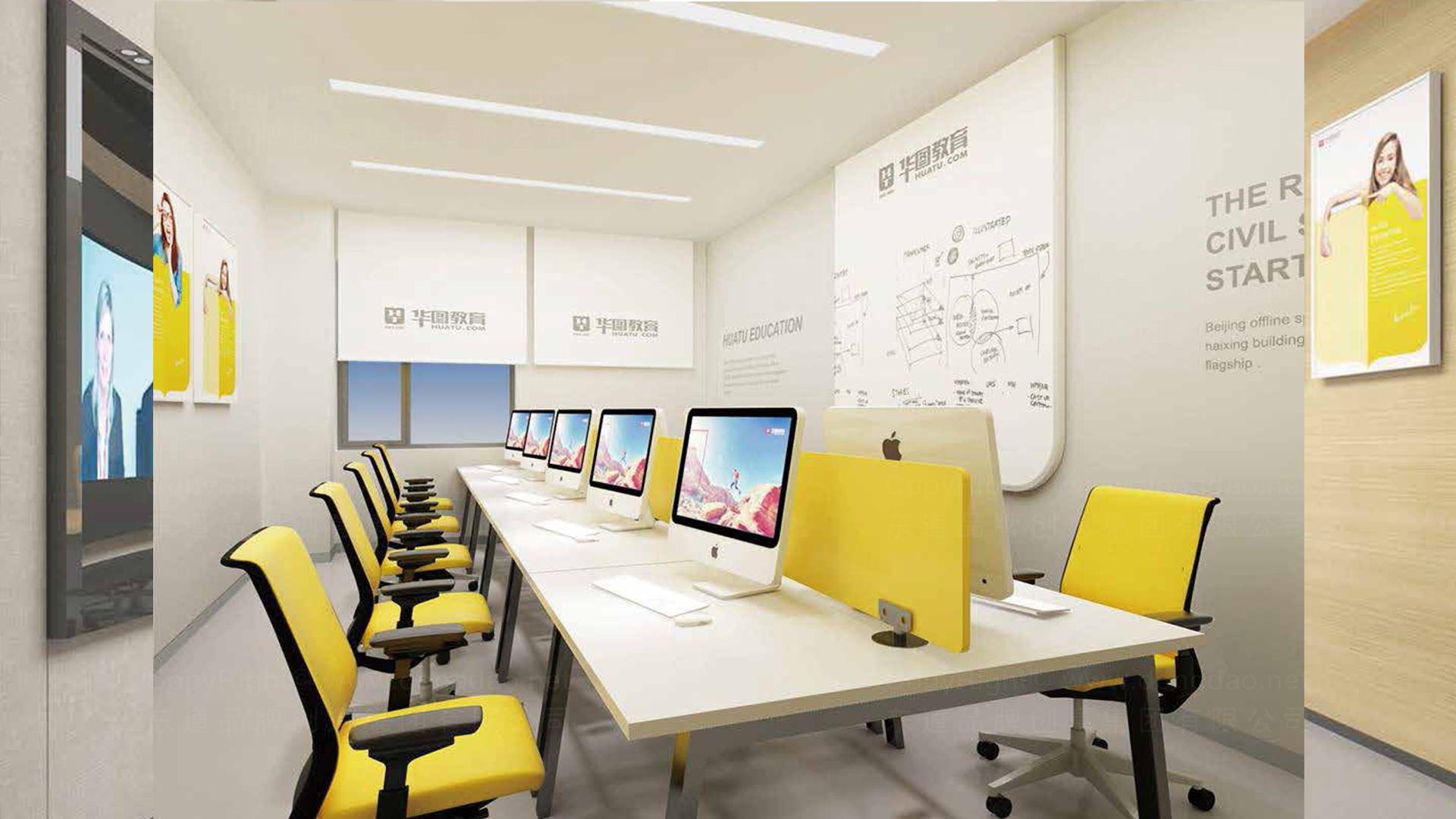 商业空间&导示华图教育终端SI设计应用场景_1