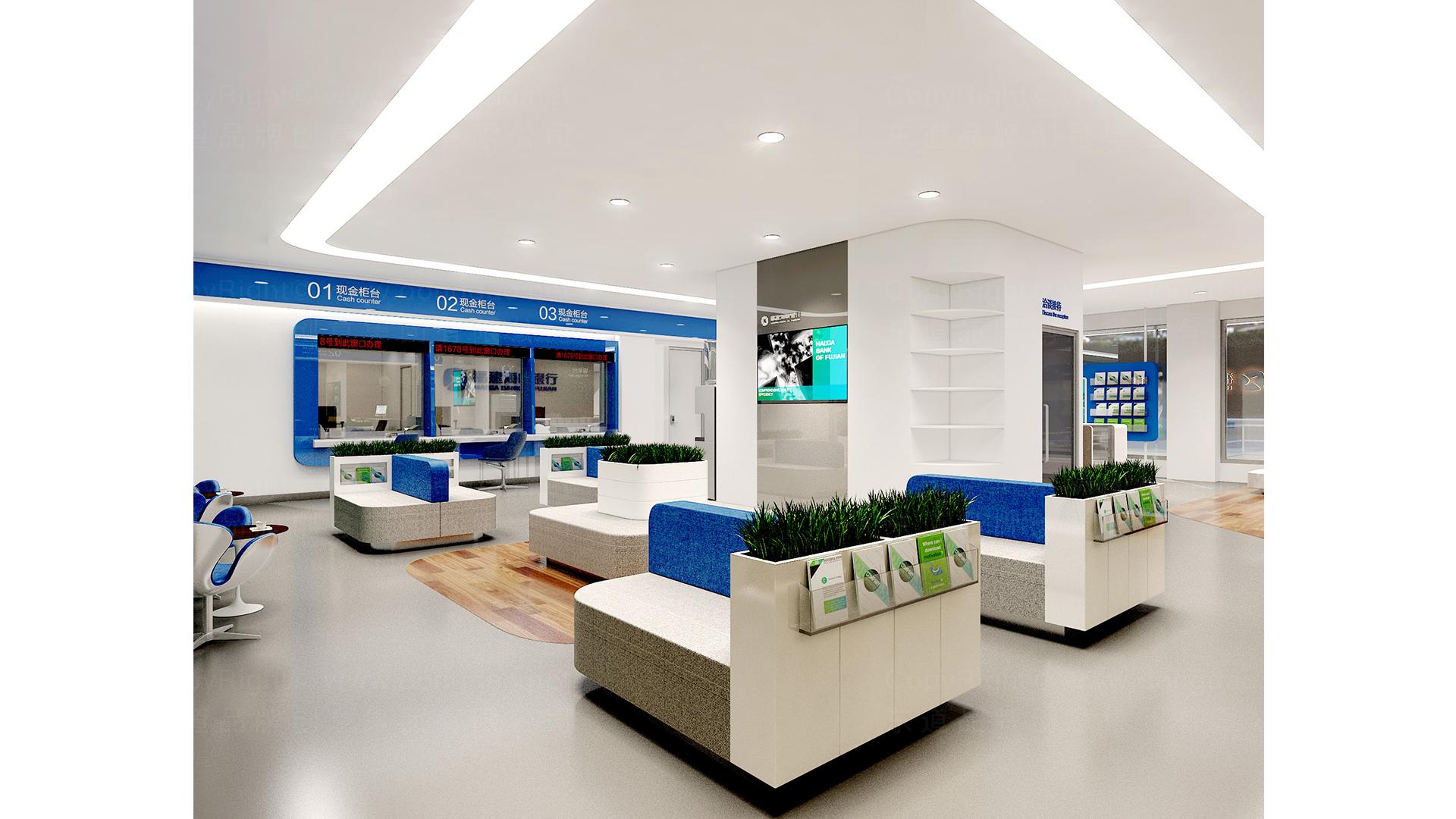 银行金融海峡银行银行网点SI设计