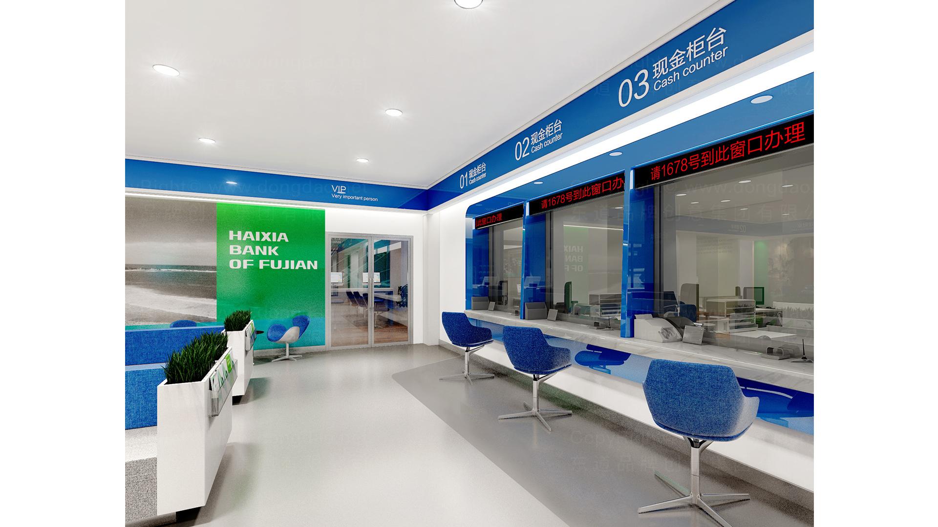 海峡银行银行网点SI设计应用