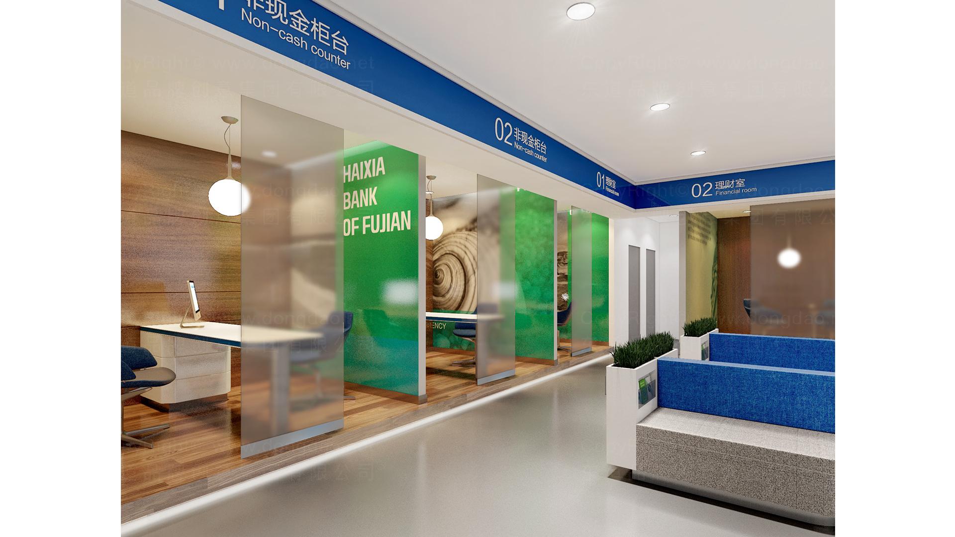 海峡银行银行网点SI设计应用场景