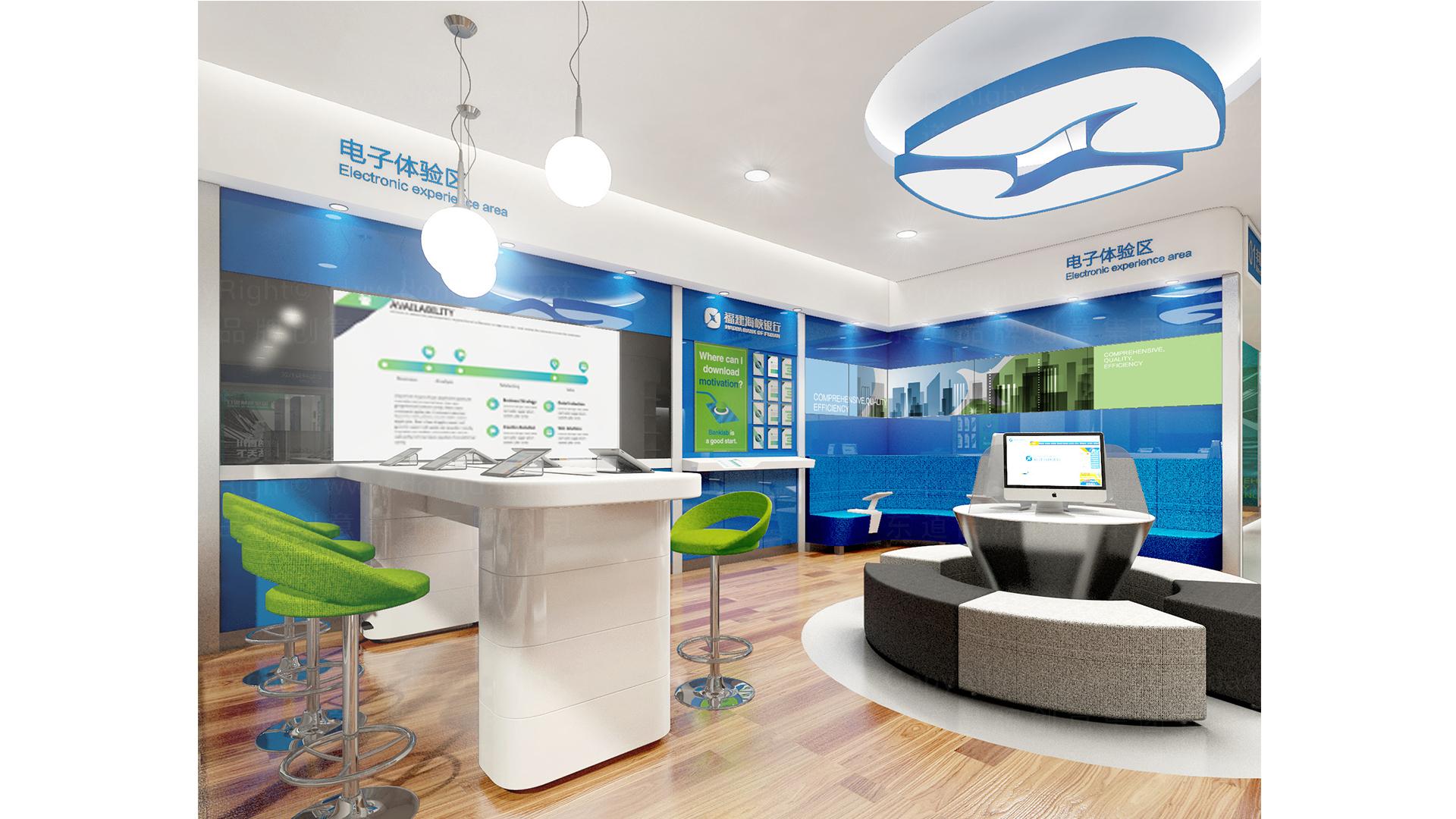 海峡银行银行网点SI设计应用场景_1
